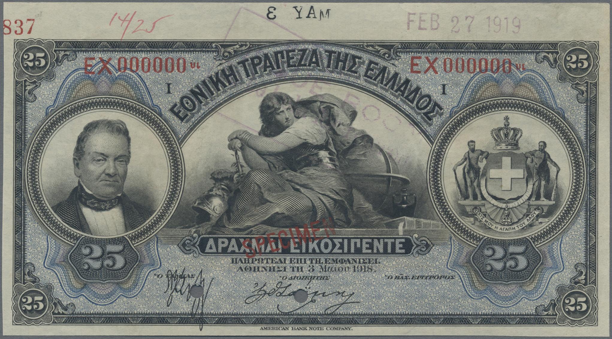 Lot 00365 - Greece / Griechenland | Banknoten  -  Auktionshaus Christoph Gärtner GmbH & Co. KG Sale #48 The Banknotes