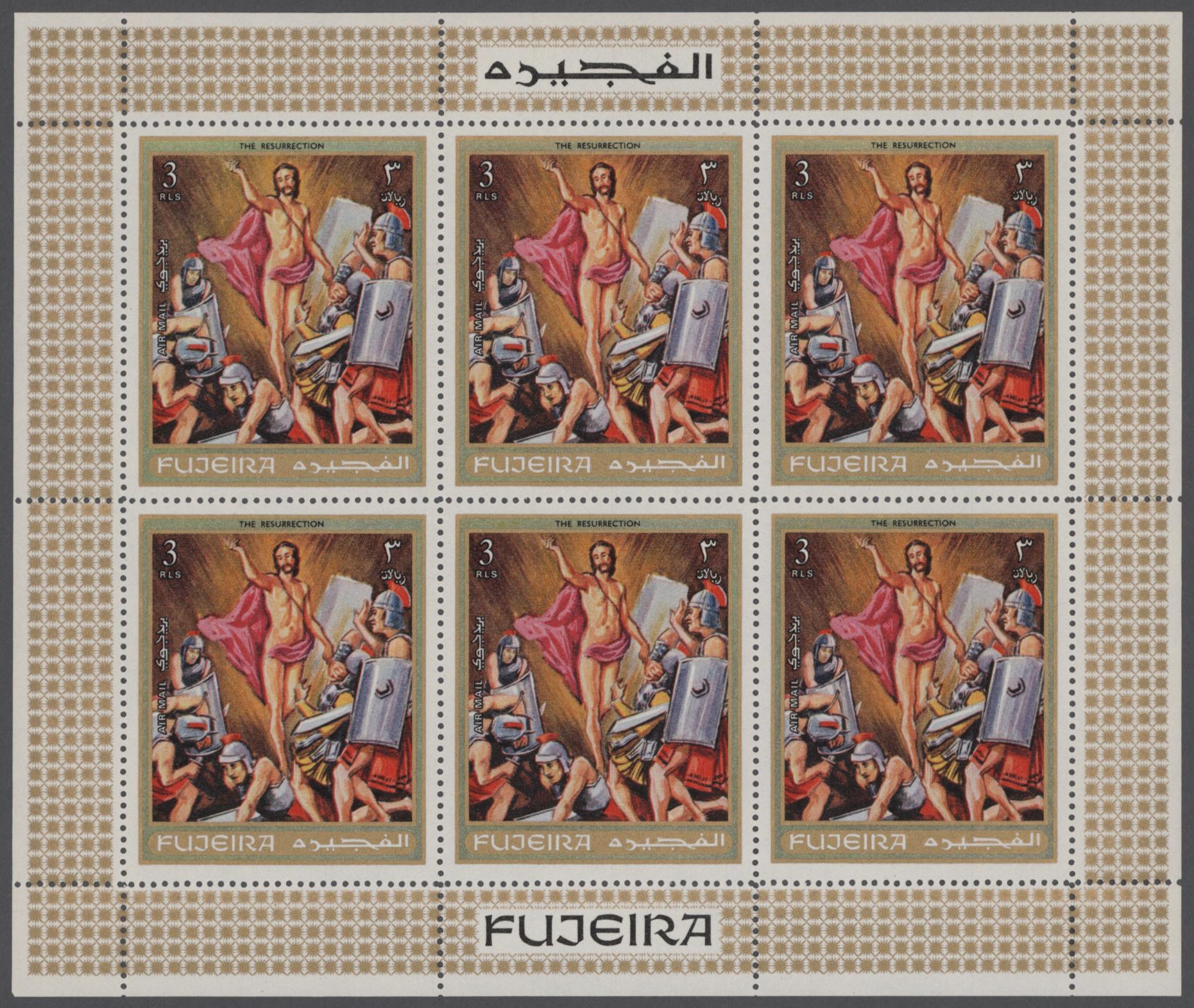Lot 20647 - Fudschaira / Fujeira  -  Auktionshaus Christoph Gärtner GmbH & Co. KG Sale #46 Collections Worldwide
