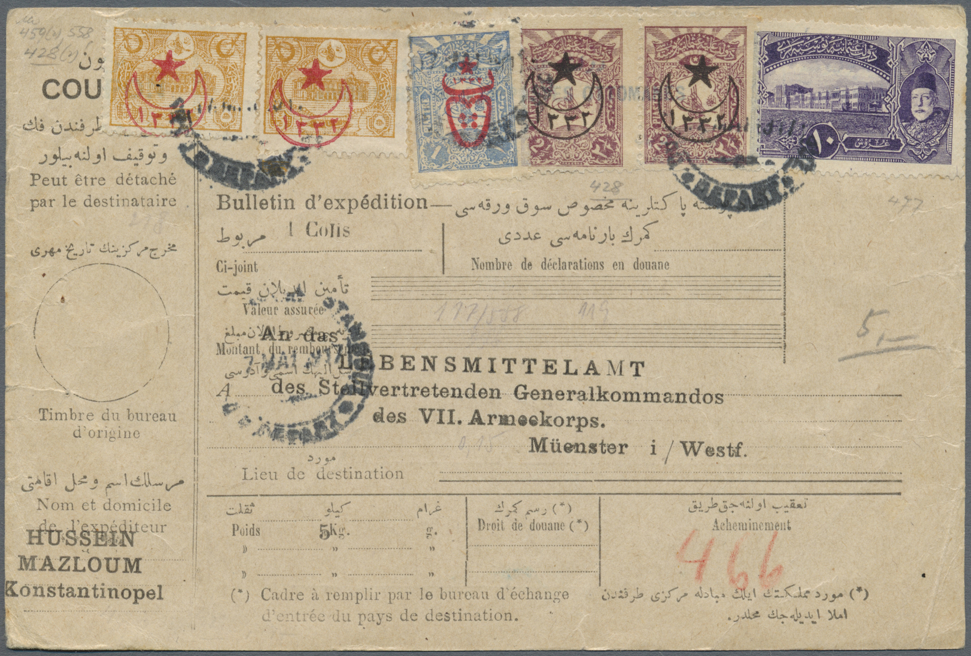 Lot 37420 - feldpost 1. weltkrieg  -  Auktionshaus Christoph Gärtner GmbH & Co. KG Collections Germany,  Collections Supplement, Surprise boxes #39 Day 7