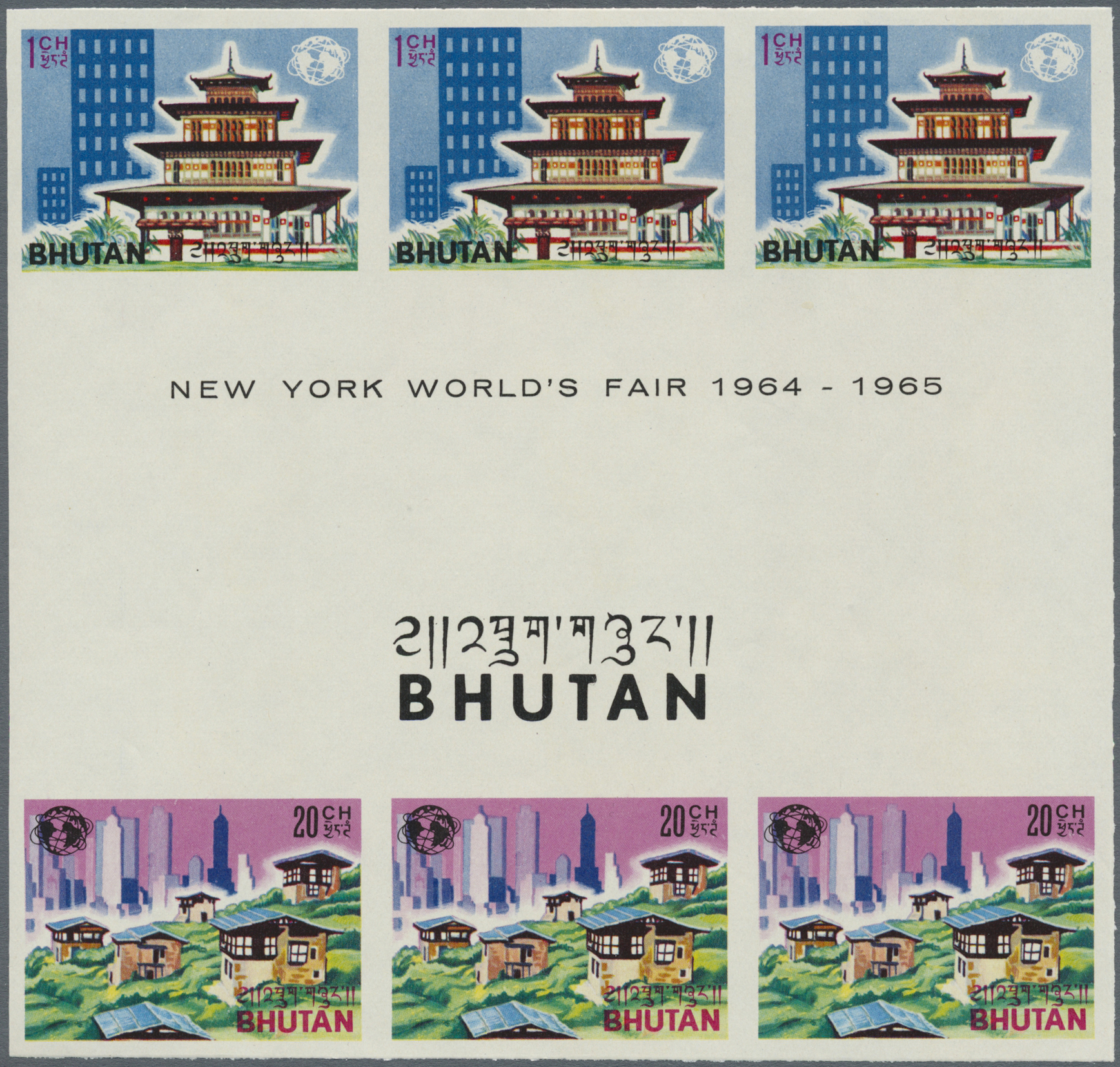 Weltausstellung New York 1964 Tonga Sierra Leone Kompletter Satz Postfrisch