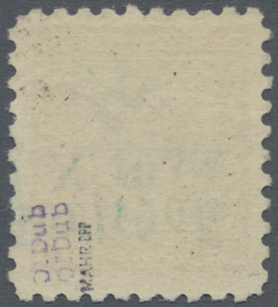 Lot 10 - sudetenland - karlsbad  -  Auktionshaus Christoph Gärtner GmbH & Co. KG Auction #41 Special auction part one