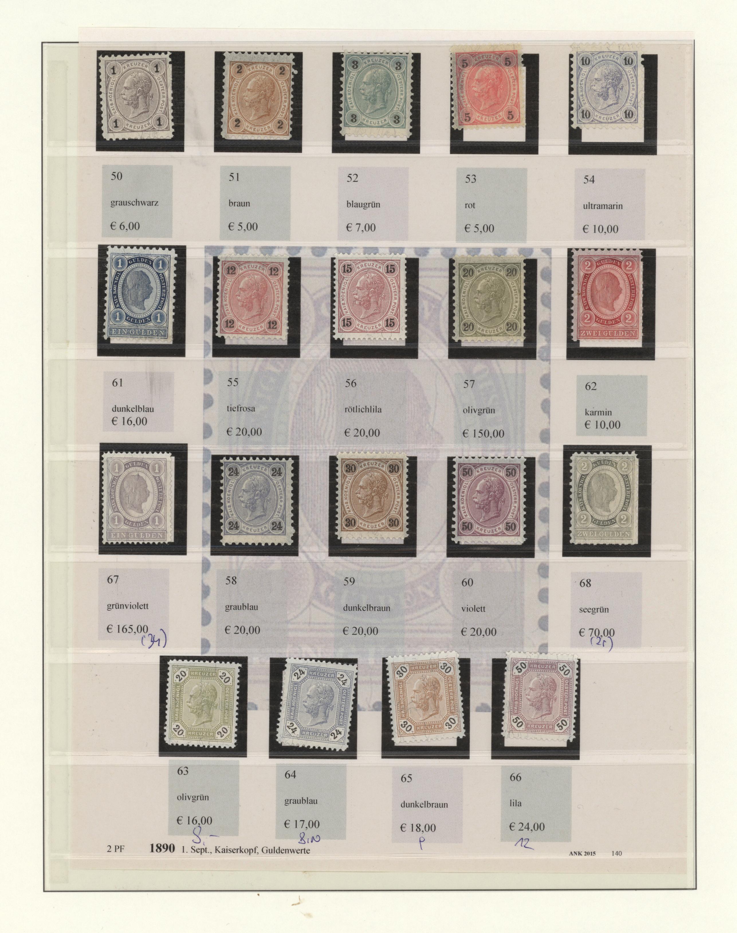 Postfrisch 1995 Ausgabe Für 50 Jahre Vereinte Nationen Uno Quatar