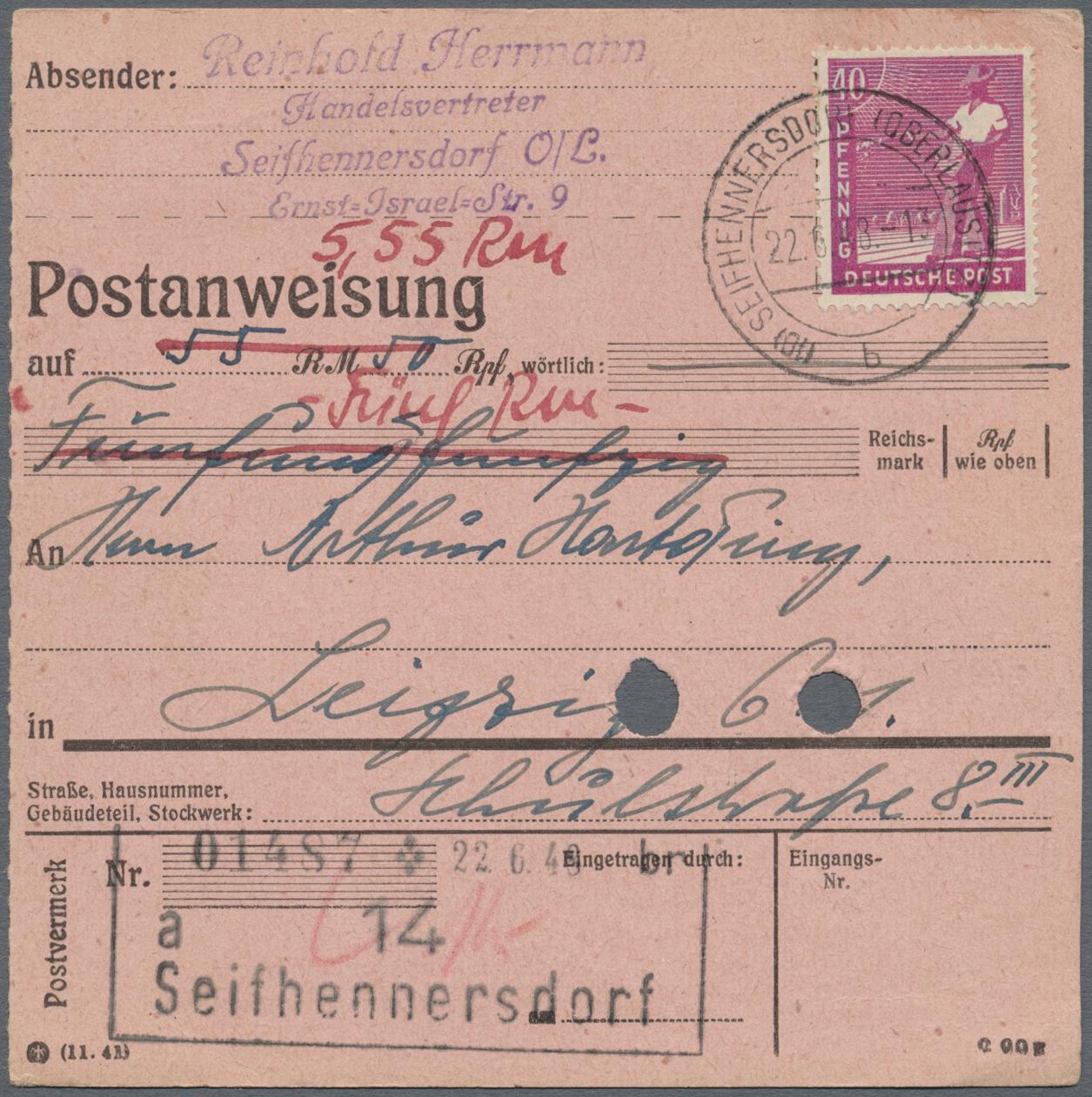 Lot 37904 - Alliierte Besetzung - Gemeinschaftsausgaben  -  Auktionshaus Christoph Gärtner GmbH & Co. KG Collections Germany,  Collections Supplement, Surprise boxes #39 Day 7