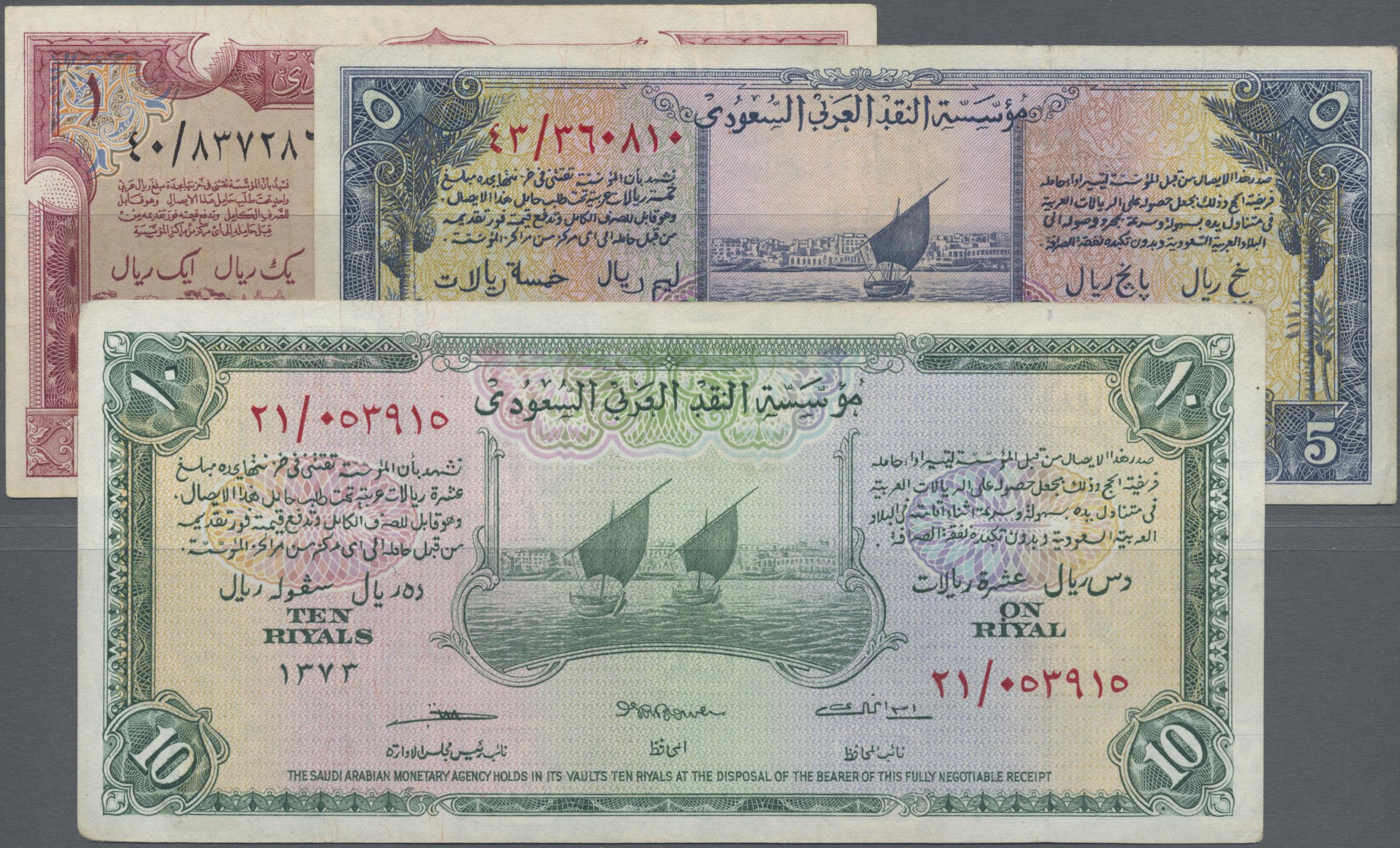 Lot 00217 - Saudi Arabia  / Saudi Arabien | Banknoten  -  Auktionshaus Christoph Gärtner GmbH & Co. KG 51th Auction - Day 1