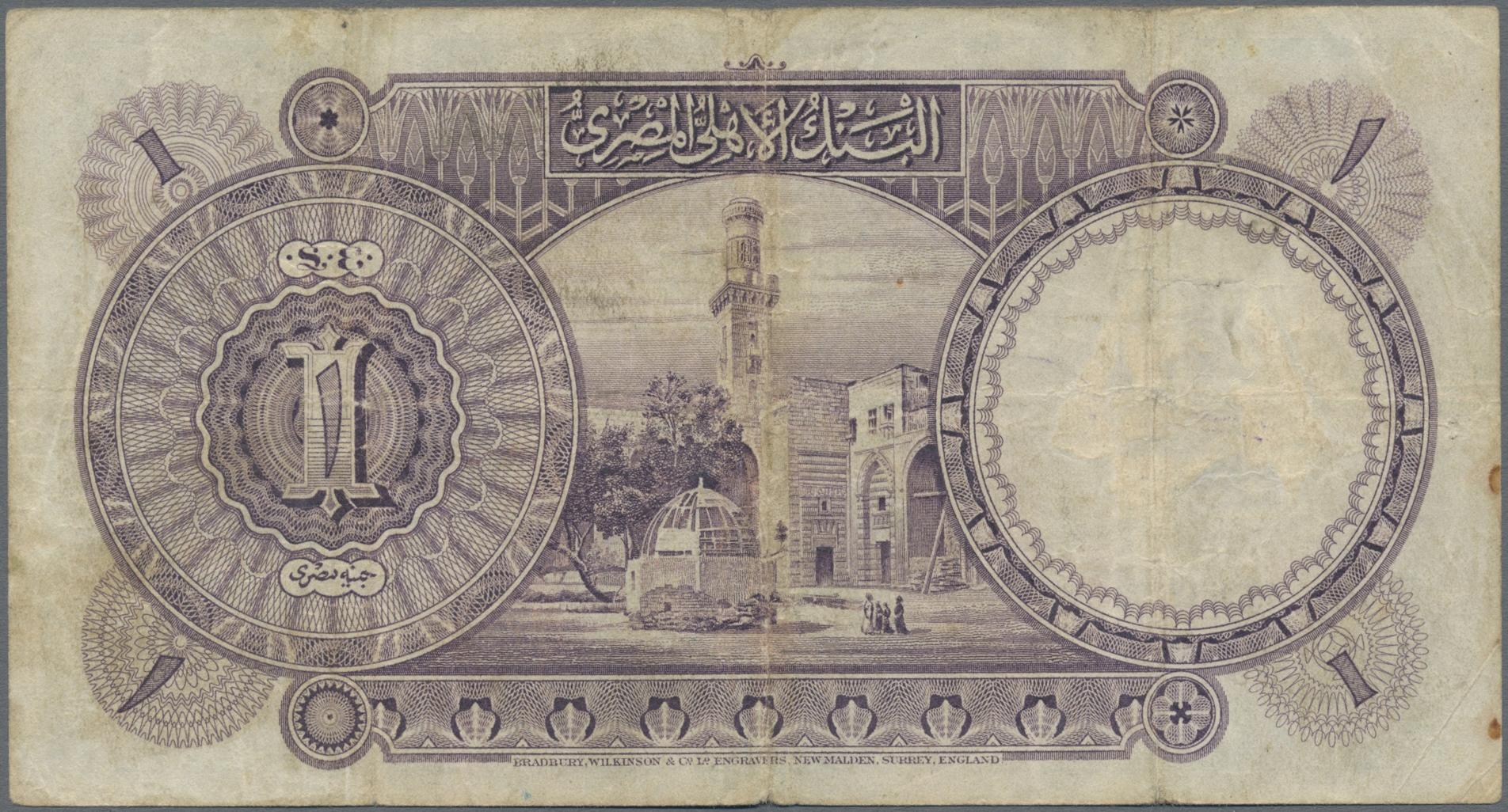 Lot 00196 - Egypt / Ägypten | Banknoten  -  Auktionshaus Christoph Gärtner GmbH & Co. KG Sale #48 The Banknotes