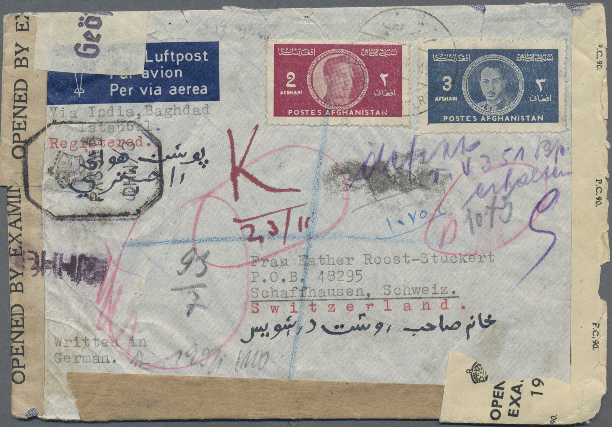 Lot 06213 - Afghanistan  -  Auktionshaus Christoph Gärtner GmbH & Co. KG Sale #46 Single lots Asia, Thematics, Overseas, Europe …