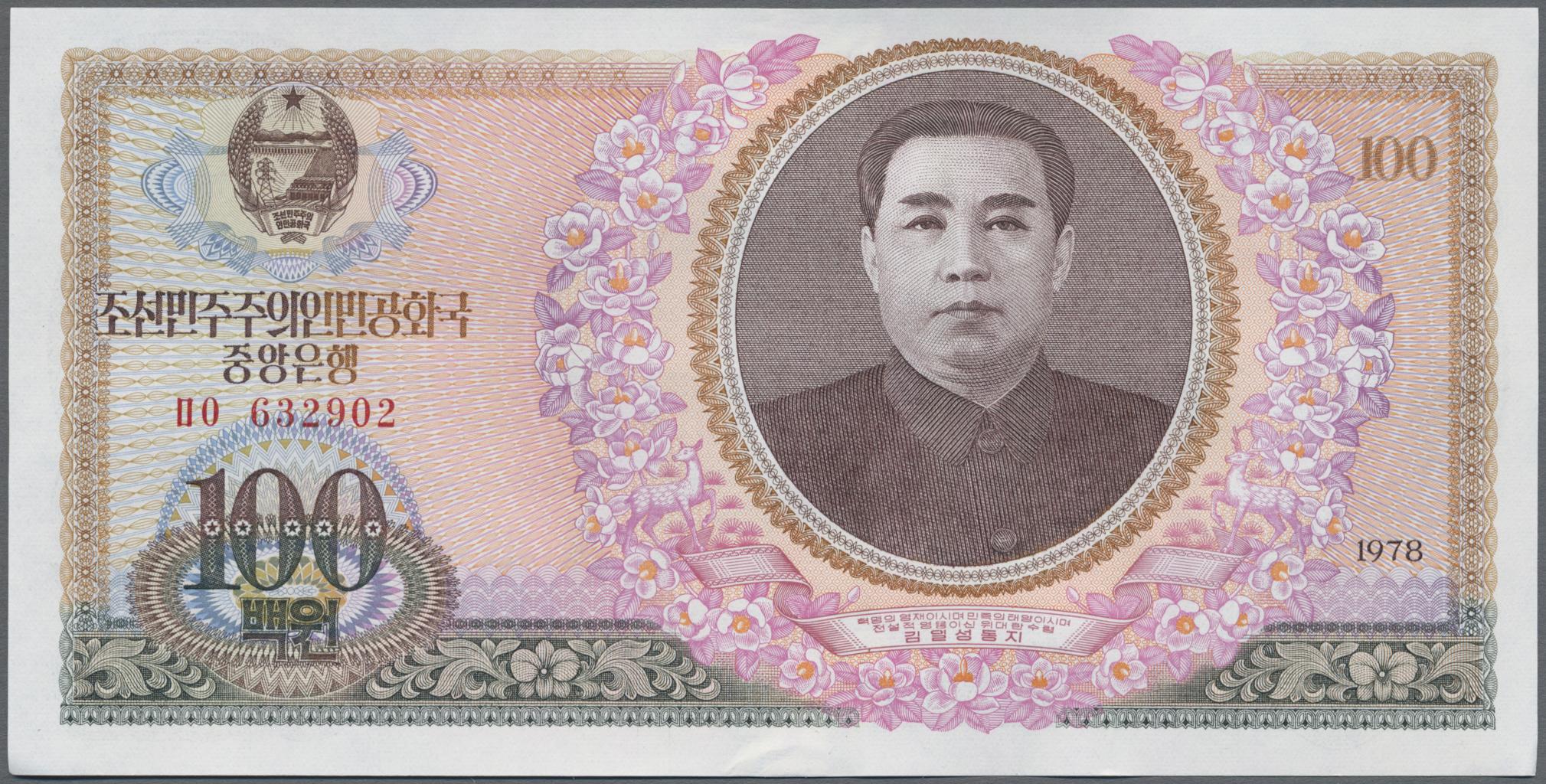 Lot 00393 - North Korea / Banknoten  -  Auktionshaus Christoph Gärtner GmbH & Co. KG 51th Auction - Day 1