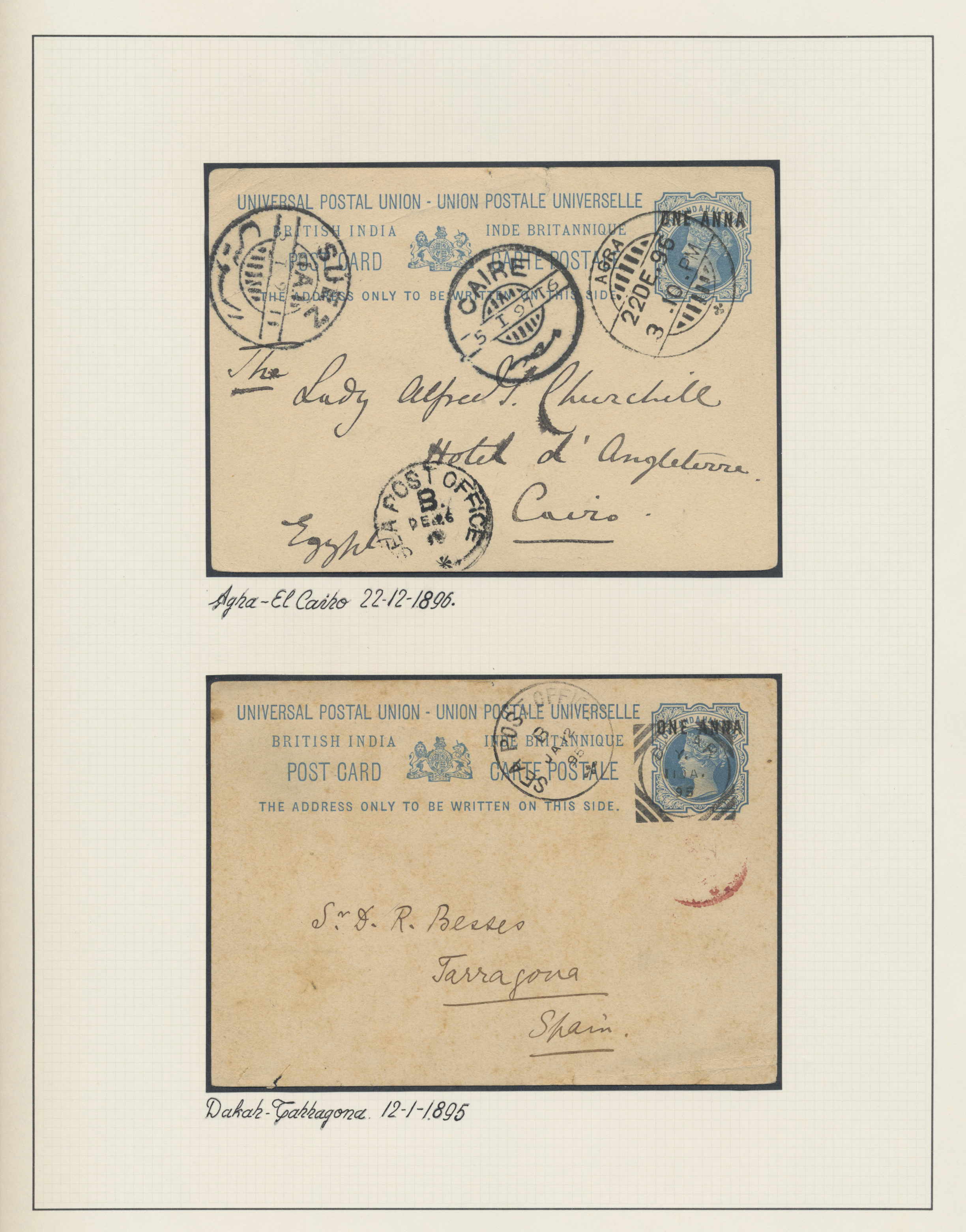 Lot 17956 - schiffspost alle welt  -  Auktionshaus Christoph Gärtner GmbH & Co. KG Sale #49 Collections Overseas, Thematics, Europe, Germany/Estates