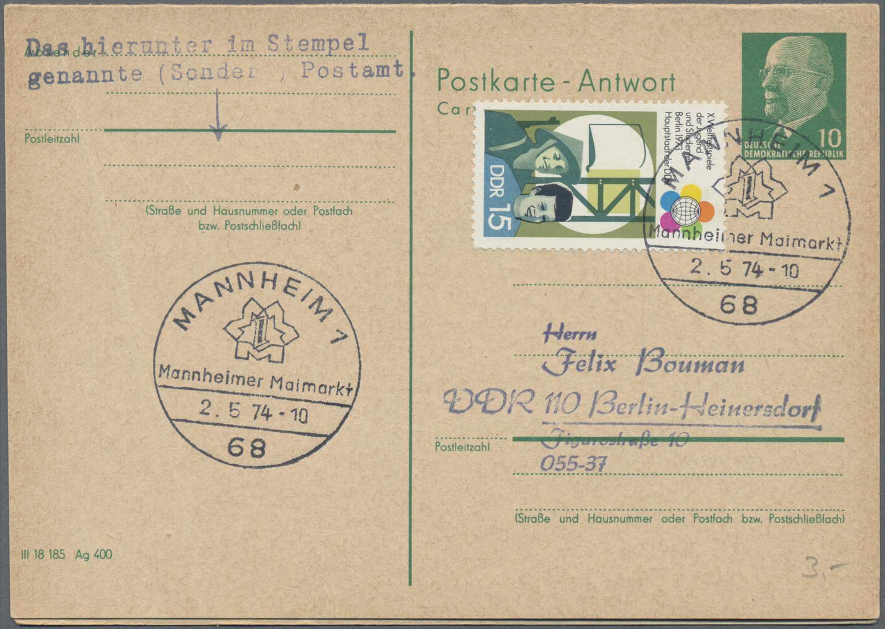 Lot 37412 - ddr - ganzsachen  -  Auktionshaus Christoph Gärtner GmbH & Co. KG Sale #44 Collections Germany