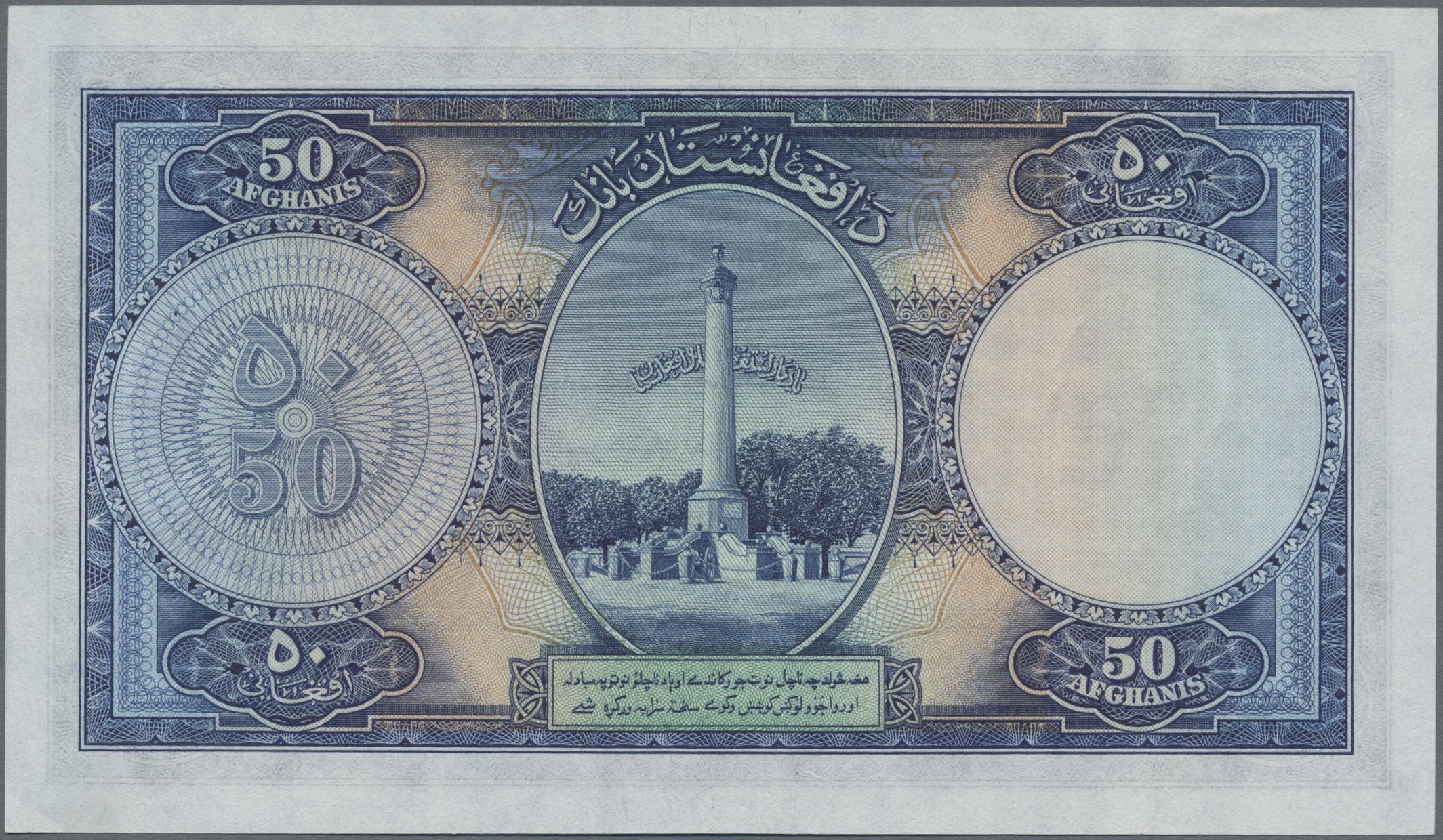 Lot 8001 - Afghanistan banknoten -  Auktionshaus Christoph Gärtner GmbH & Co. KG Sale #47 Banknotes Worldwide & Germany, Numismatics
