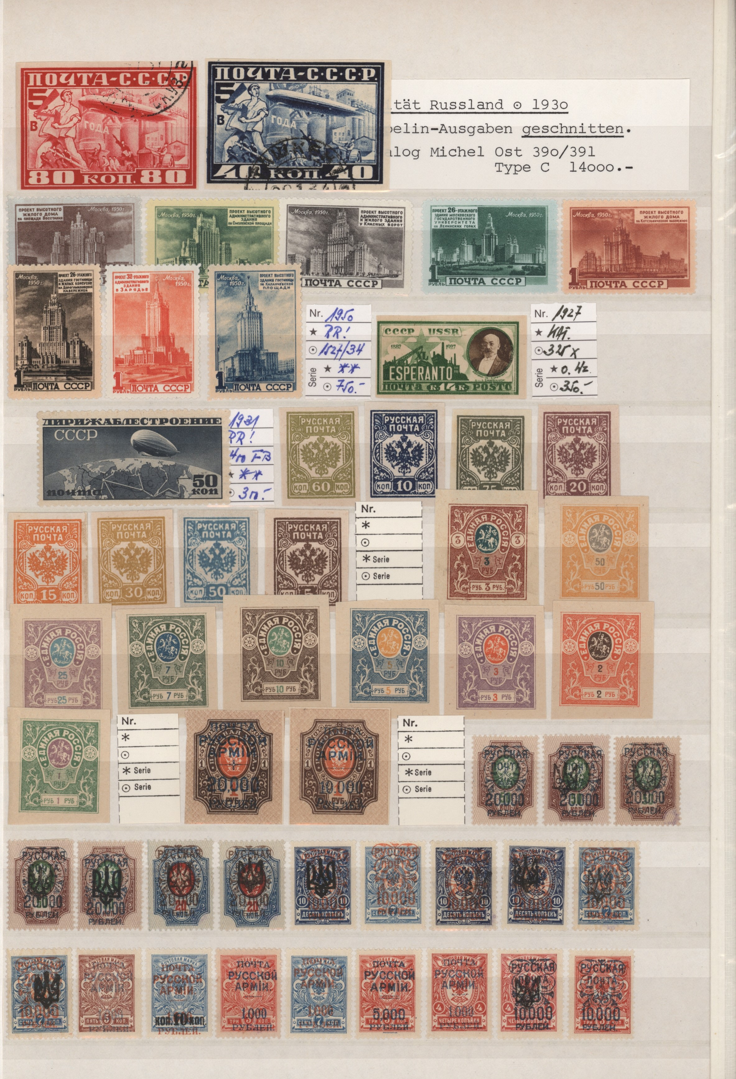Lot 22416 - nachlässe  -  Auktionshaus Christoph Gärtner GmbH & Co. KG Sale #49 Collections Overseas, Thematics, Europe, Germany/Estates