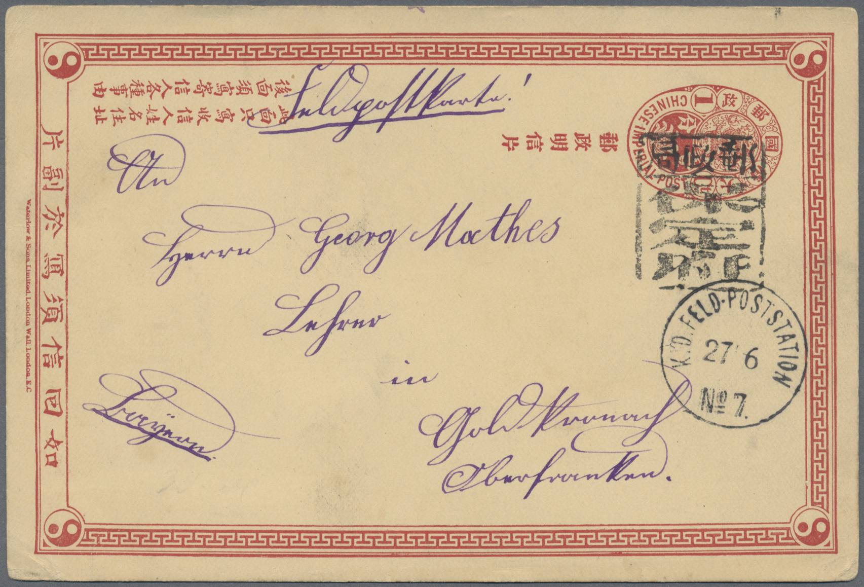 Lot 5302 - China - Ganzsachen  -  Auktionshaus Christoph Gärtner GmbH & Co. KG Philately: ASIA single lots including Special Catalog Malaya Auction #39 Day 3
