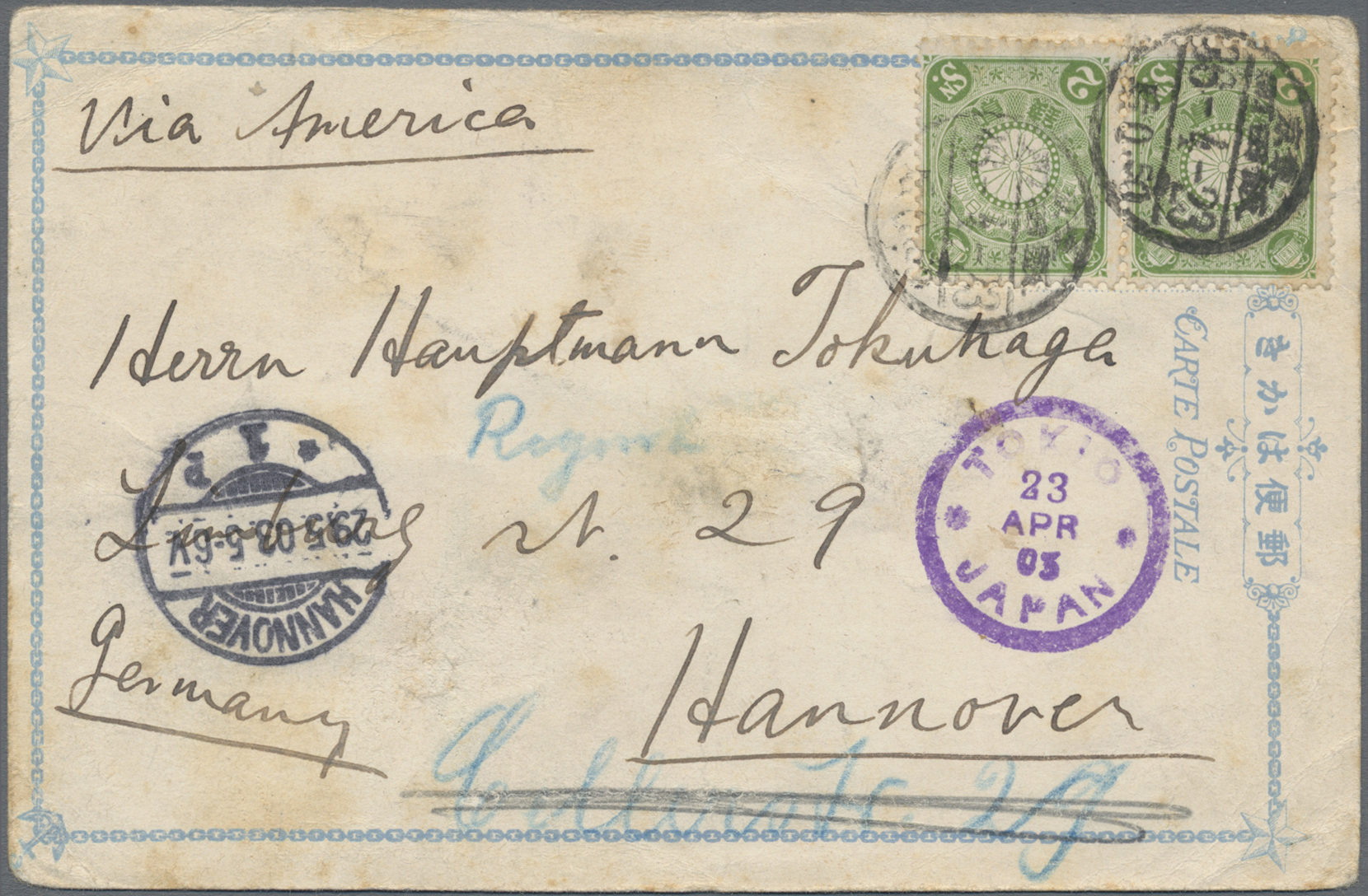 Lot 13573 - Japan  -  Auktionshaus Christoph Gärtner GmbH & Co. KG Sale #48 collections Overseas  Airmail / Ship mail & Thematics