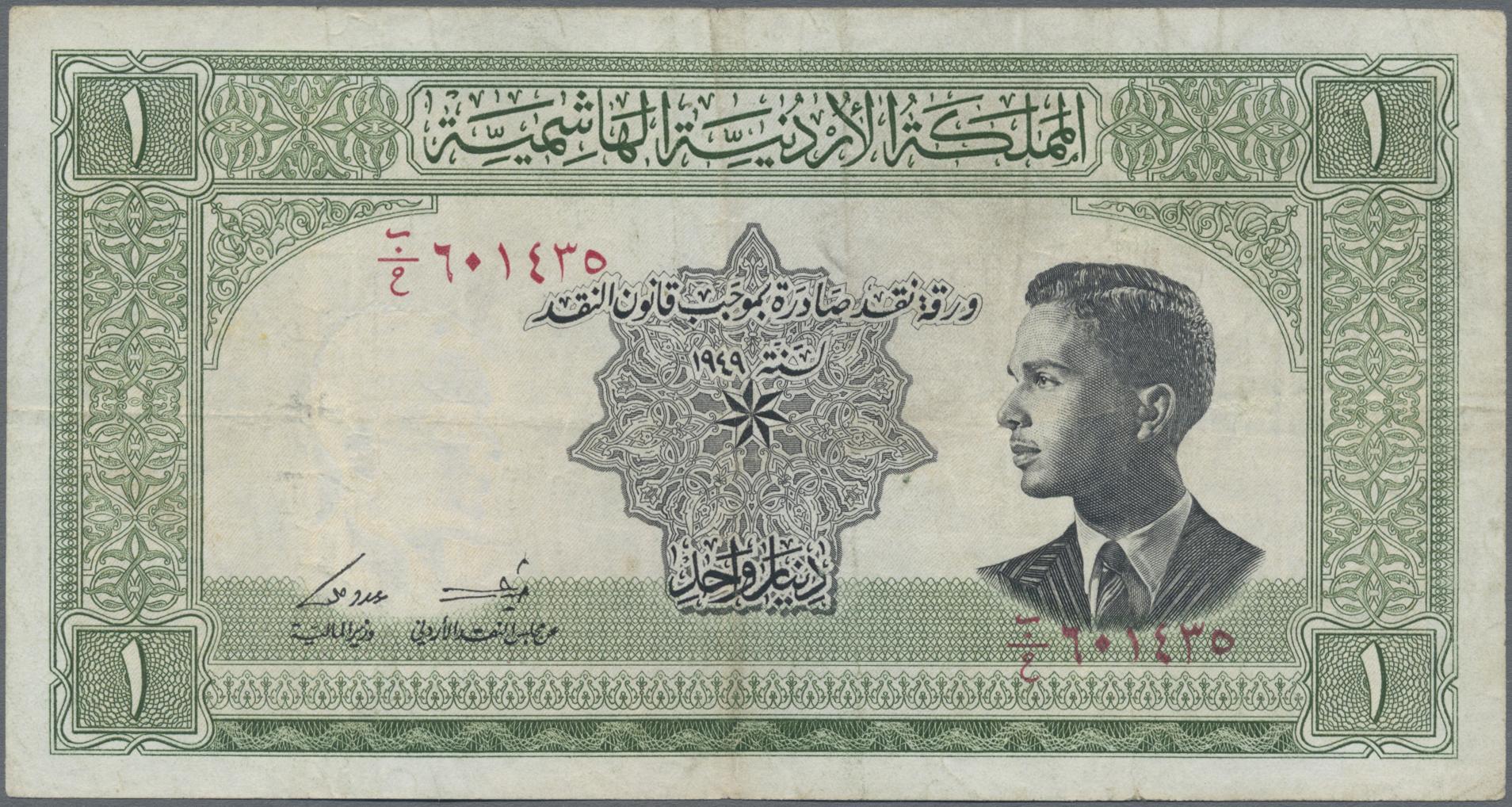 Lot 00483 - Jordan / Jordanien | Banknoten  -  Auktionshaus Christoph Gärtner GmbH & Co. KG Sale #48 The Banknotes