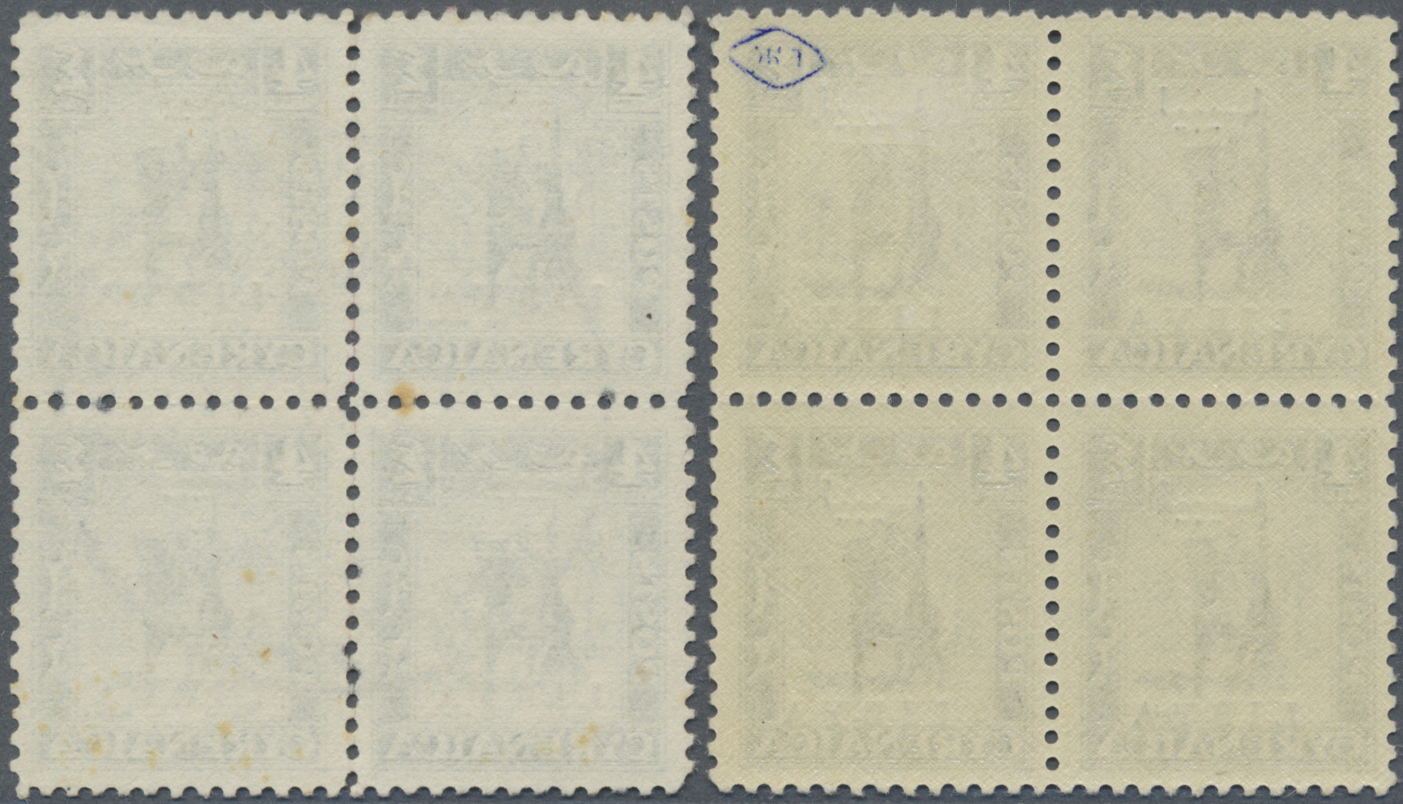 Lot 13974 - libyen  -  Auktionshaus Christoph Gärtner GmbH & Co. KG Single lots Philately Overseas & Europe. Auction #39 Day 4