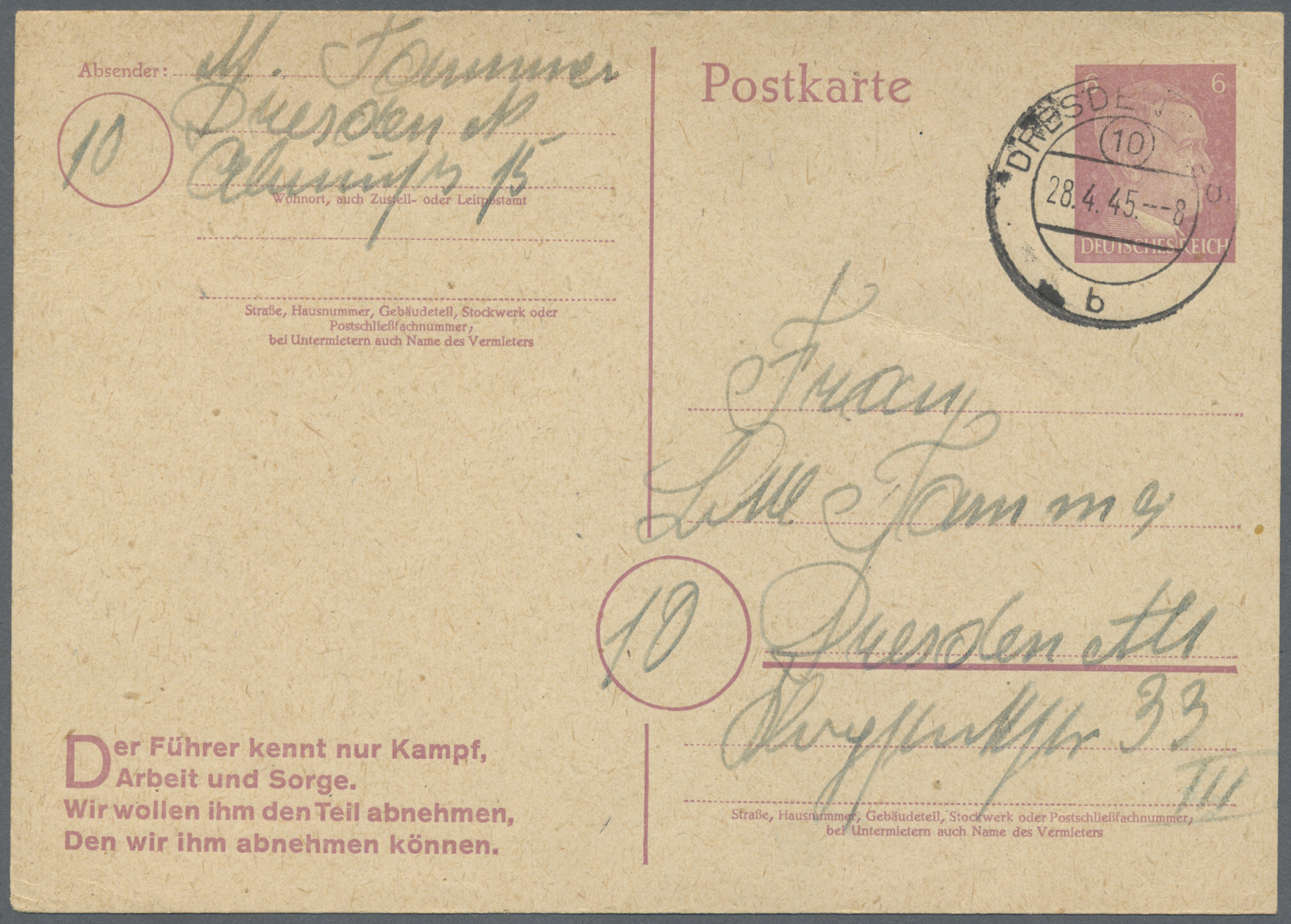Lot 37175 - Deutsches Reich - Besonderheiten  -  Auktionshaus Christoph Gärtner GmbH & Co. KG Collections Germany,  Collections Supplement, Surprise boxes #39 Day 7
