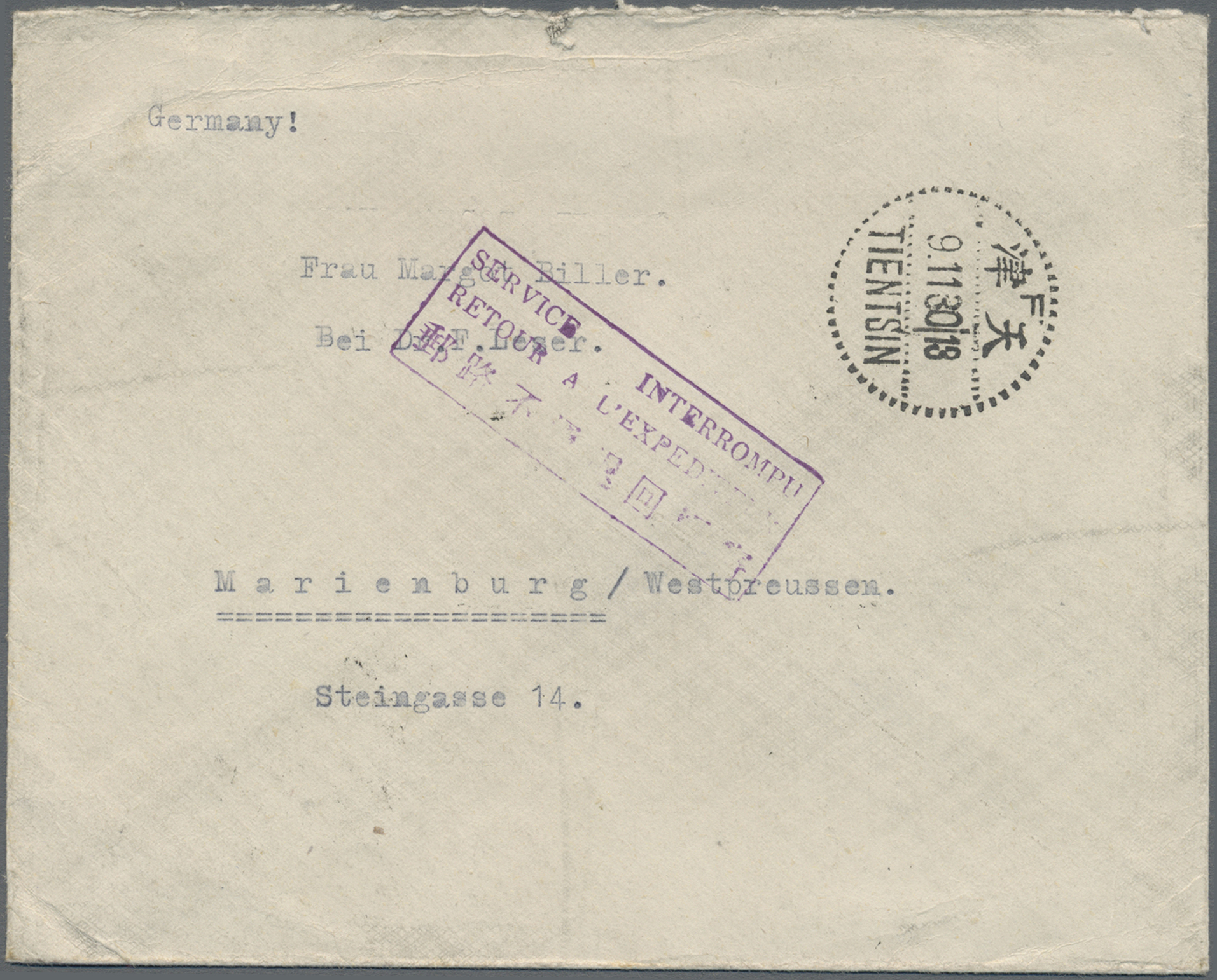 Lot 6595 - Japanische Besetzung  WK II - China - Nordchina / North China  -  Auktionshaus Christoph Gärtner GmbH & Co. KG Philately: ASIA single lots including Special Catalog Malaya Auction #39 Day 3