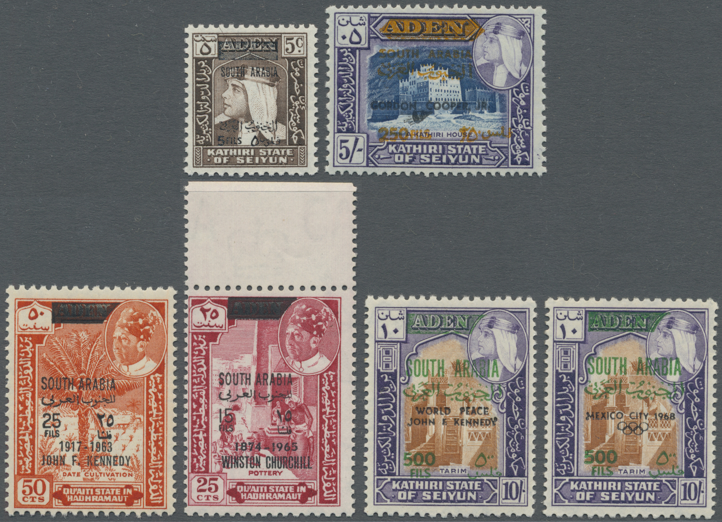 Lot 20001 - aden  -  Auktionshaus Christoph Gärtner GmbH & Co. KG Sale #46 Collections Worldwide