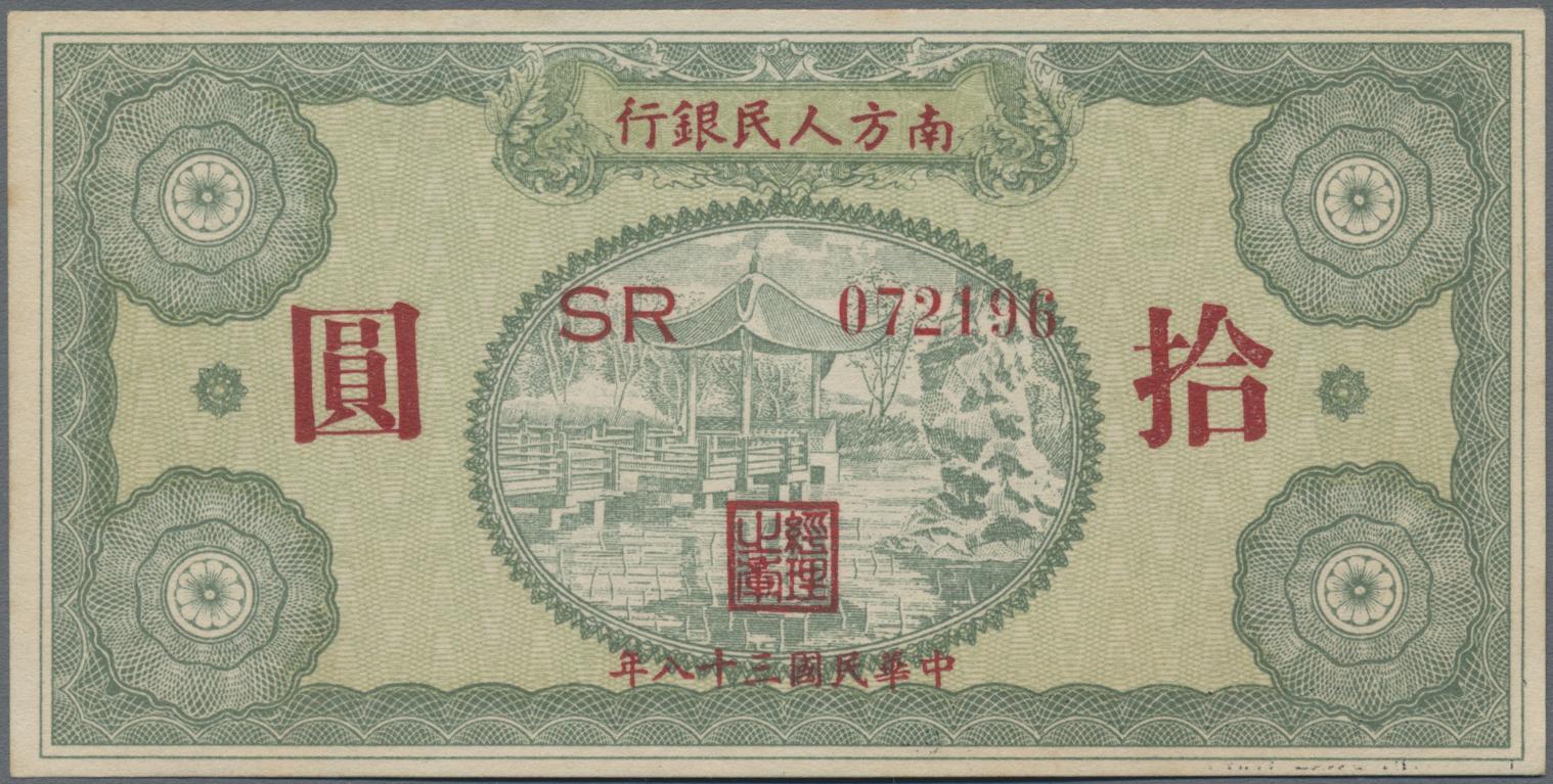 Lot 01028 - China | Banknoten  -  Auktionshaus Christoph Gärtner GmbH & Co. KG Sale #48 The Banknotes