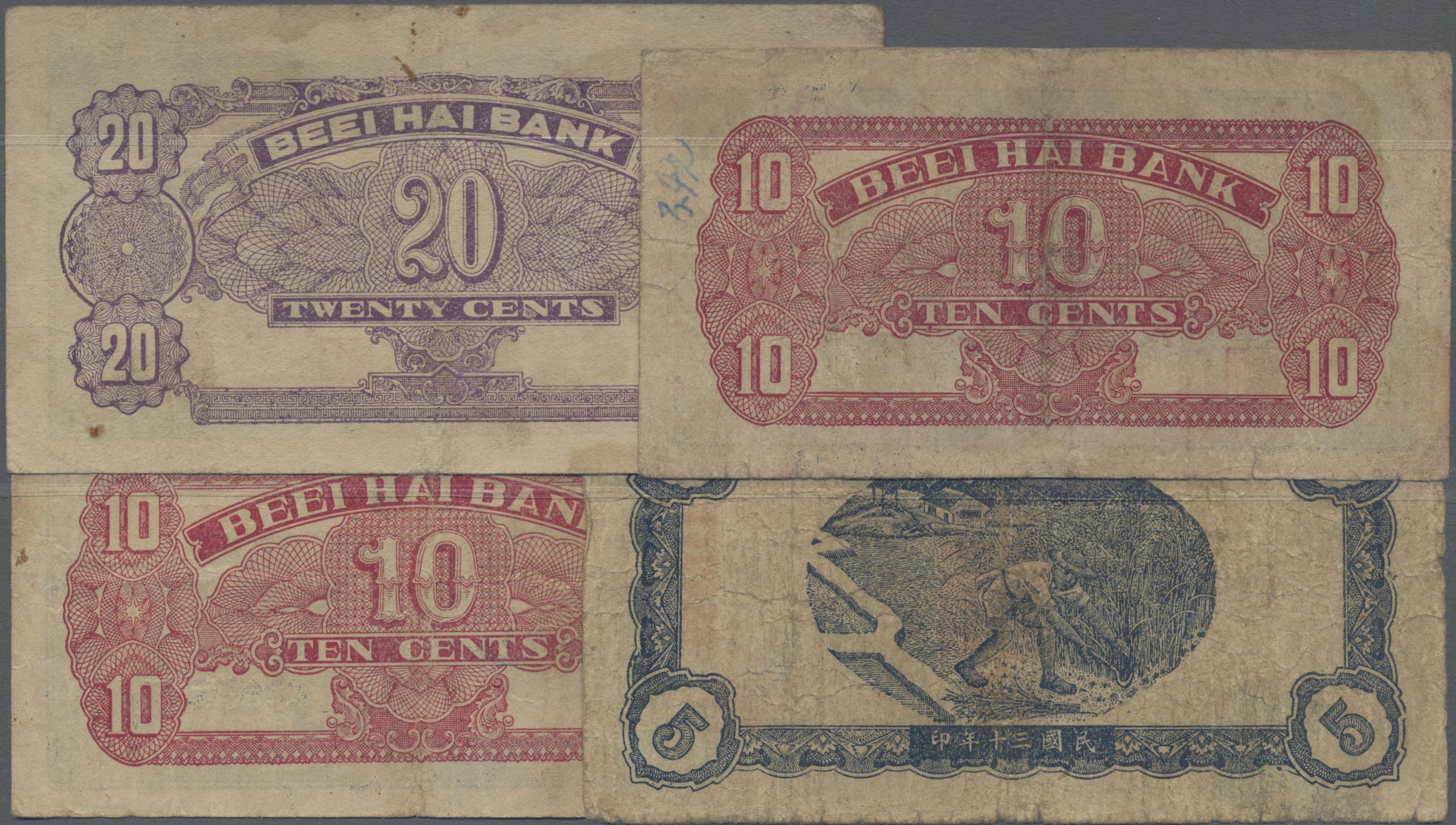 Lot 00129 - China | Banknoten  -  Auktionshaus Christoph Gärtner GmbH & Co. KG Sale #48 The Banknotes