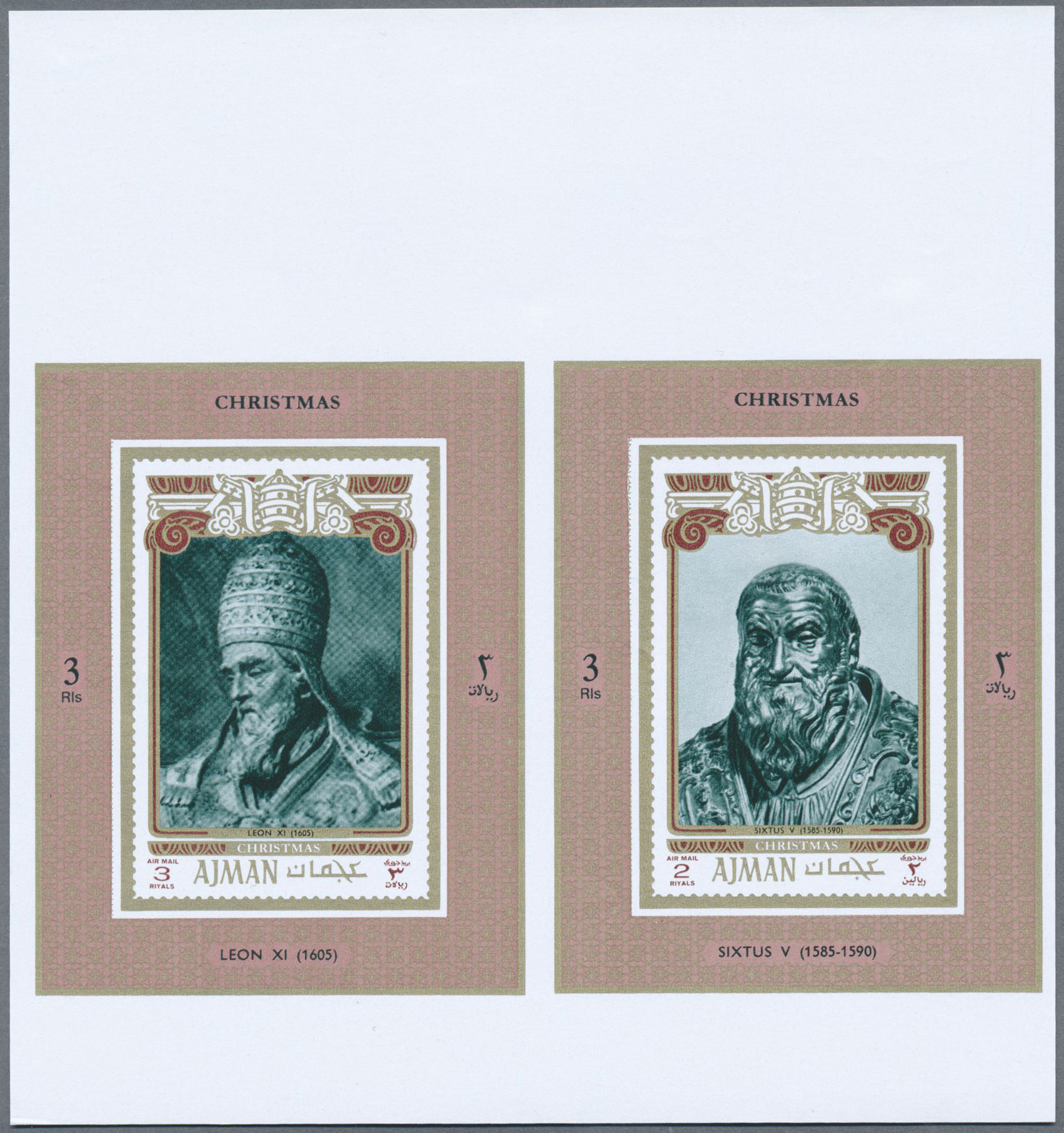 Lot 12151 - thematik: religion / religion  -  Auktionshaus Christoph Gärtner GmbH & Co. KG Single lots Philately Overseas & Europe. Auction #39 Day 4