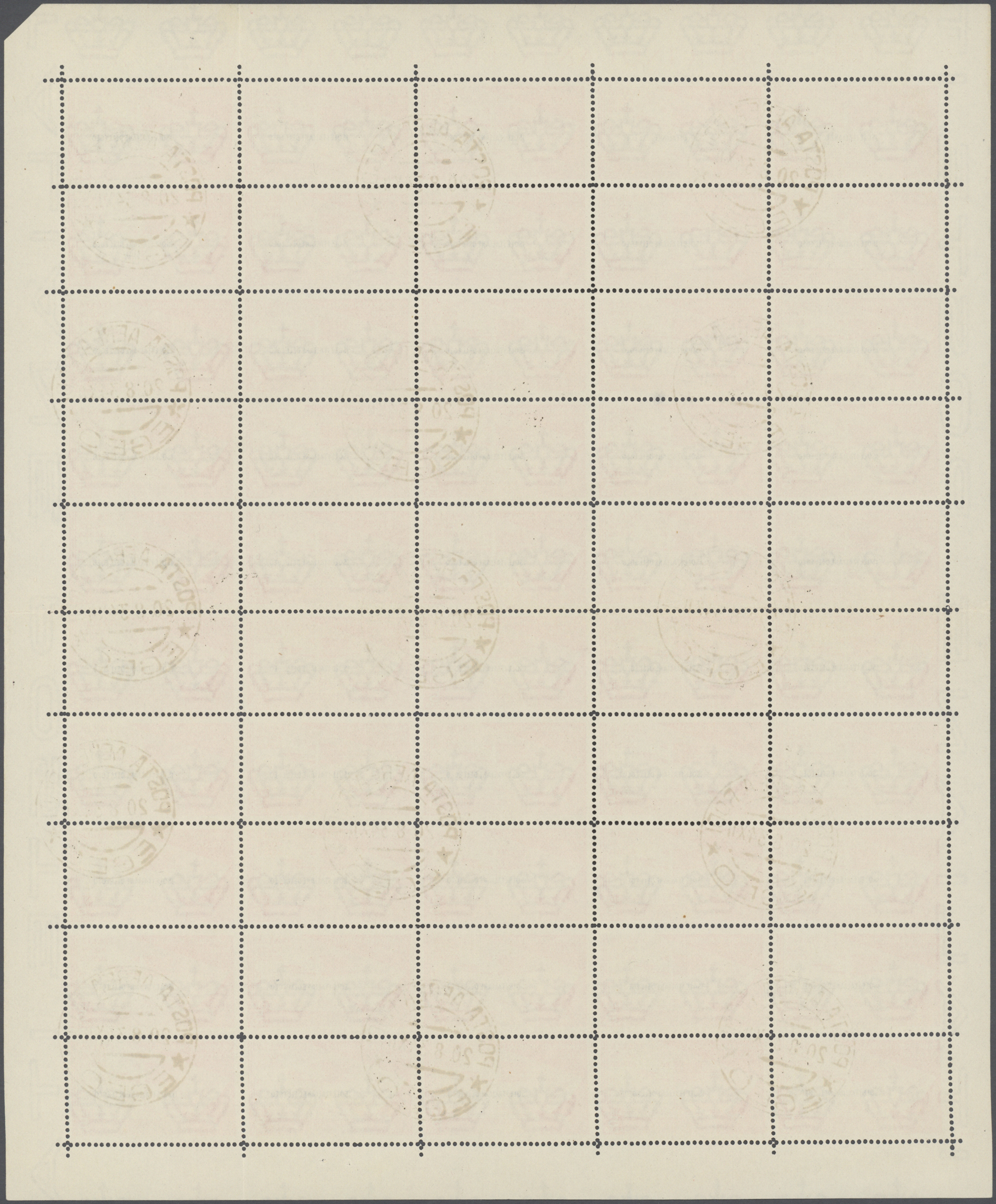 Lot 15008 - ägäische inseln  -  Auktionshaus Christoph Gärtner GmbH & Co. KG Sale #43 Germany / Europe | Day 5