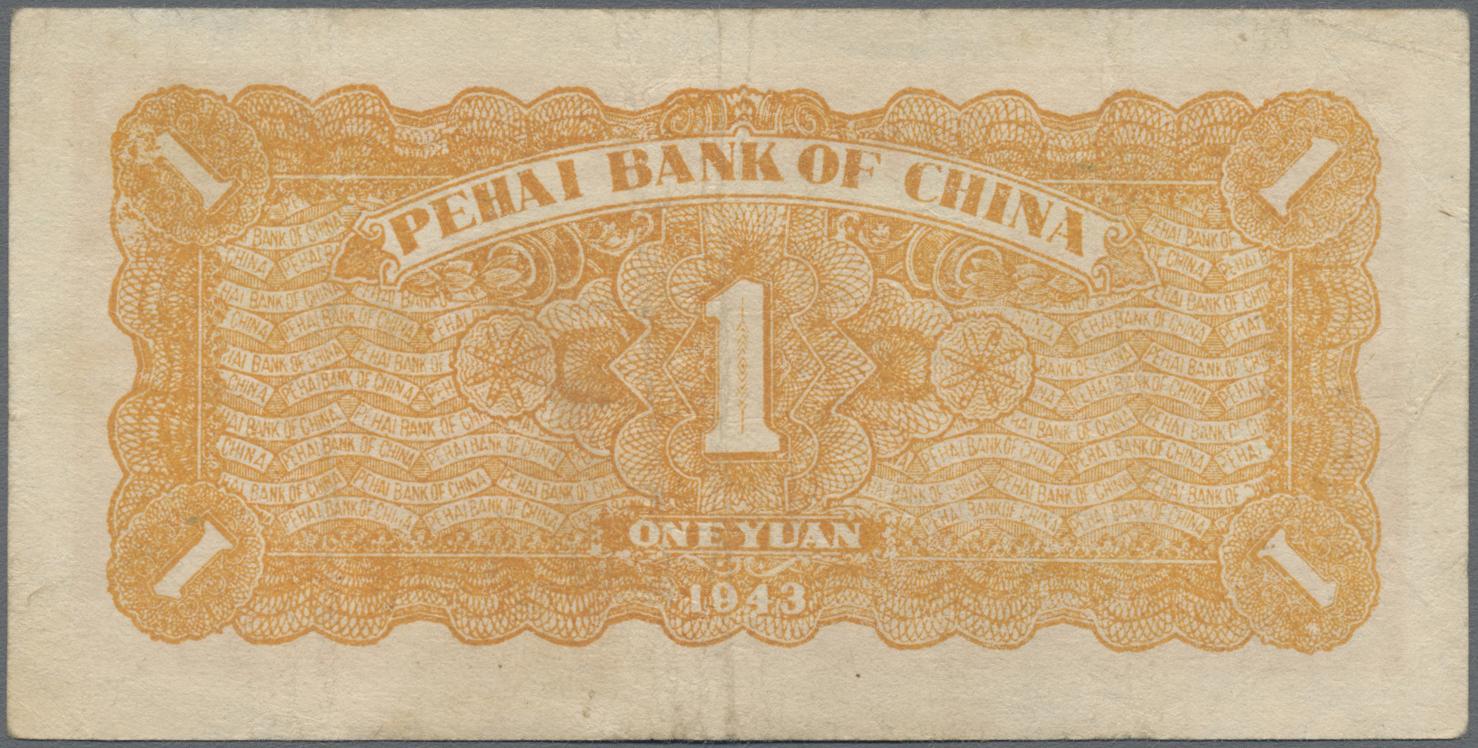 Lot 00131 - China | Banknoten  -  Auktionshaus Christoph Gärtner GmbH & Co. KG Sale #48 The Banknotes
