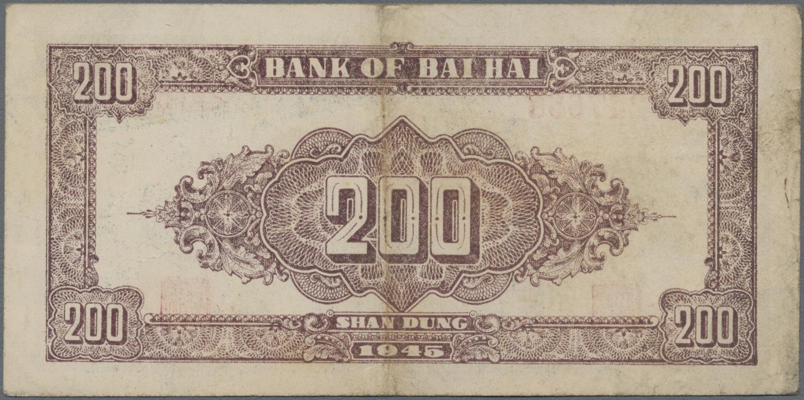 Lot 00133 - China | Banknoten  -  Auktionshaus Christoph Gärtner GmbH & Co. KG Sale #48 The Banknotes