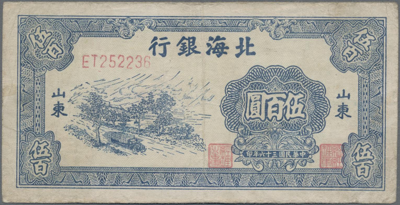 Lot 00134 - China | Banknoten  -  Auktionshaus Christoph Gärtner GmbH & Co. KG Sale #48 The Banknotes