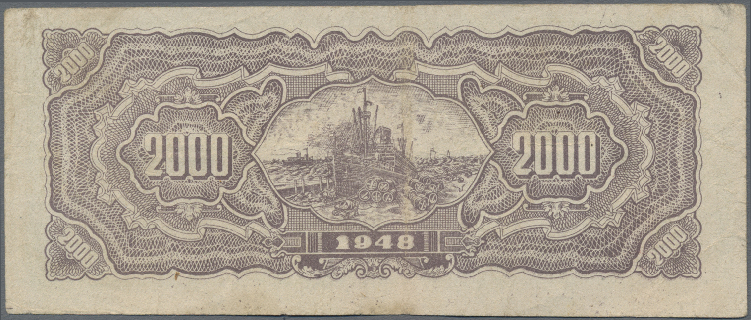 Lot 00135 - China | Banknoten  -  Auktionshaus Christoph Gärtner GmbH & Co. KG Sale #48 The Banknotes