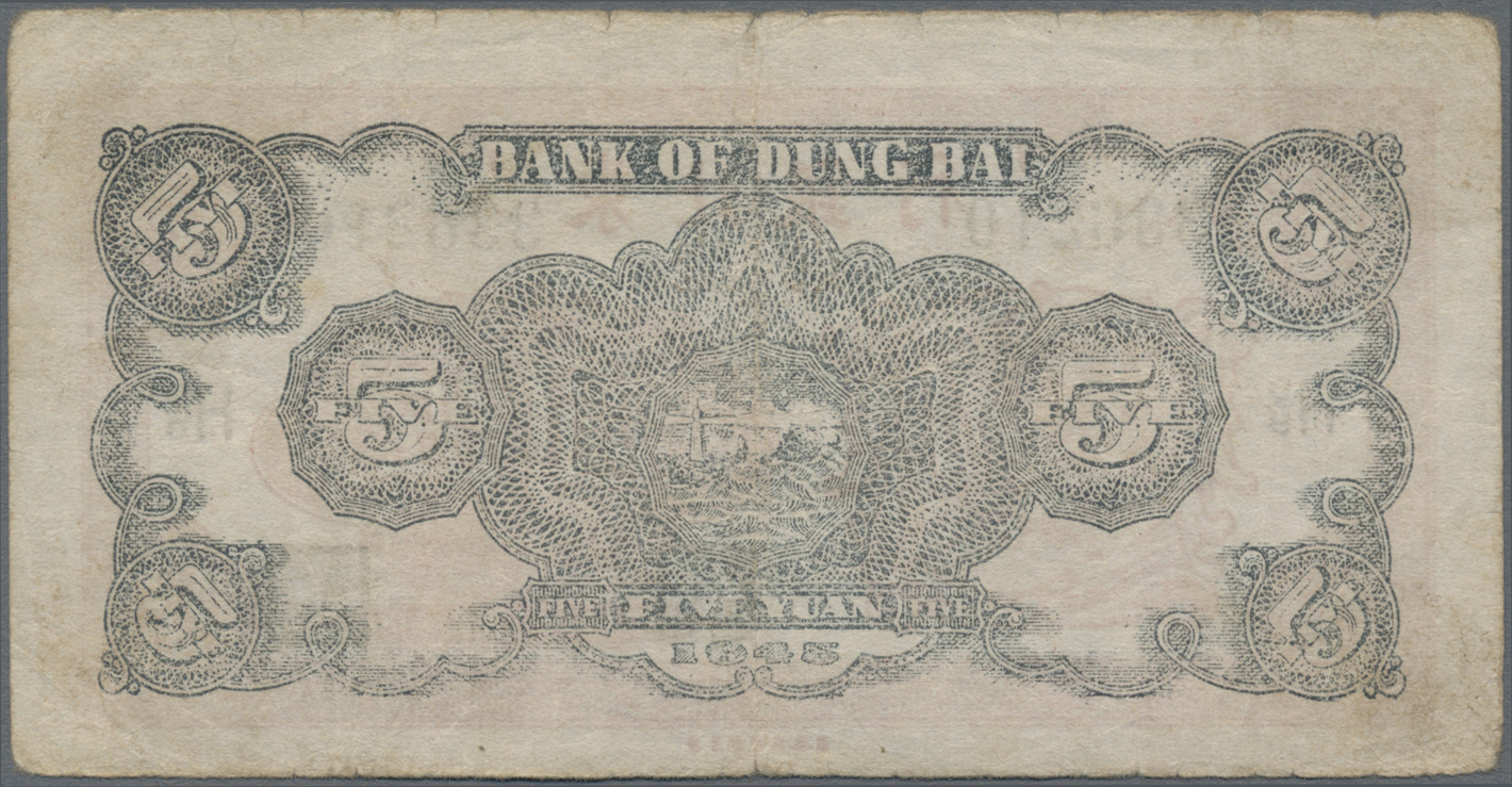 Lot 00136 - China | Banknoten  -  Auktionshaus Christoph Gärtner GmbH & Co. KG Sale #48 The Banknotes