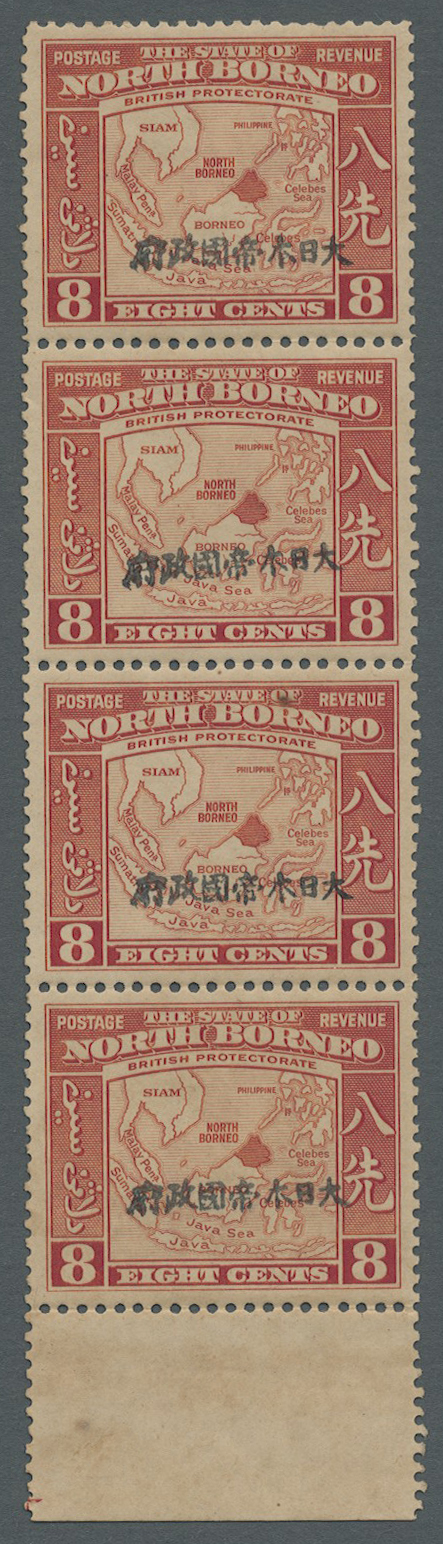 Lot 06710 - Japanische Besetzung  WK II - Nord-Borneo / North Borneo  -  Auktionshaus Christoph Gärtner GmbH & Co. KG Sale #46 Single lots Asia, Thematics, Overseas, Europe …