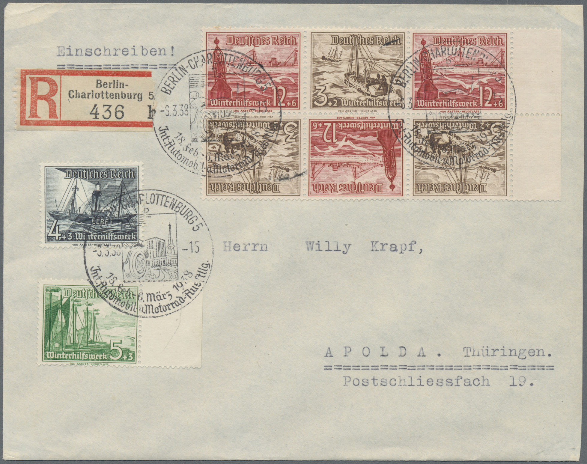 Lot 20705 - Deutsches Reich - Zusammendrucke  -  Auktionshaus Christoph Gärtner GmbH & Co. KG Sale #48 Estates, supplement Germany before & after 1945