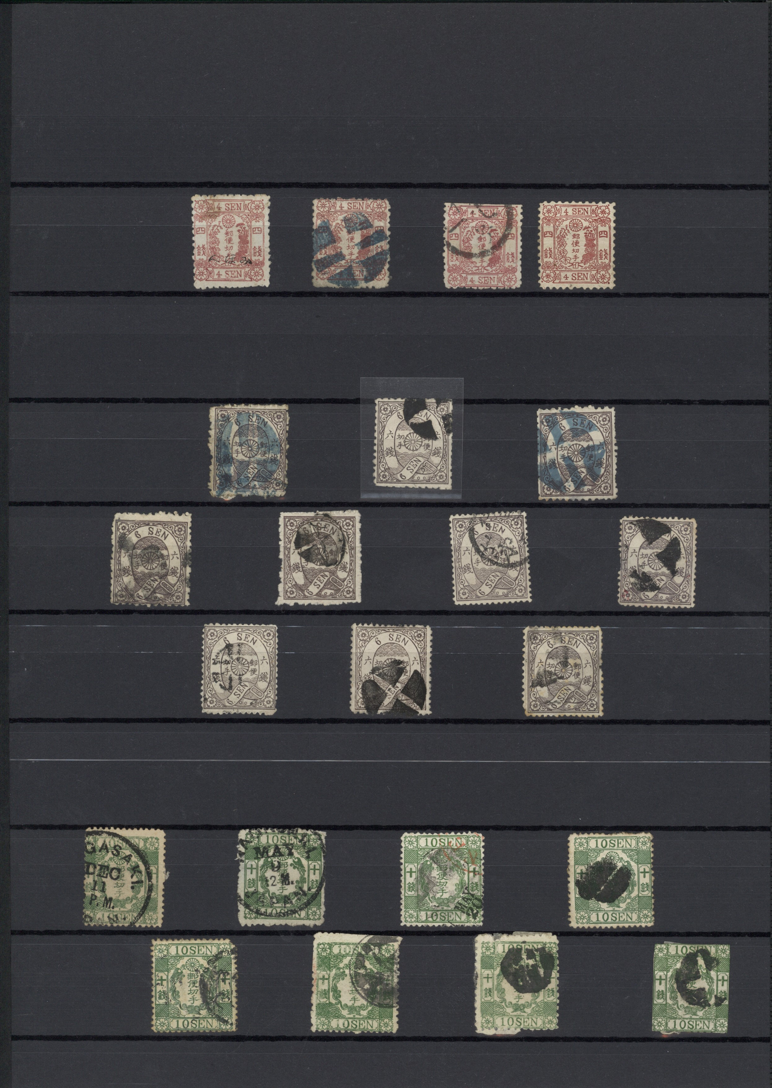 Lot 369 - Japan  -  Auktionshaus Christoph Gärtner GmbH & Co. KG Auction #41 Special auction part one