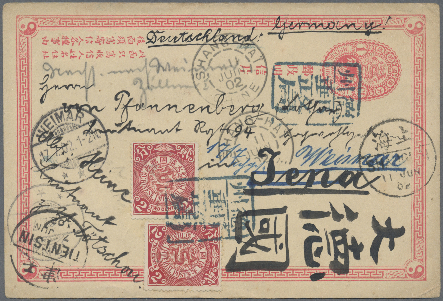 Lot 5292 - China - Ganzsachen  -  Auktionshaus Christoph Gärtner GmbH & Co. KG Philately: ASIA single lots including Special Catalog Malaya Auction #39 Day 3