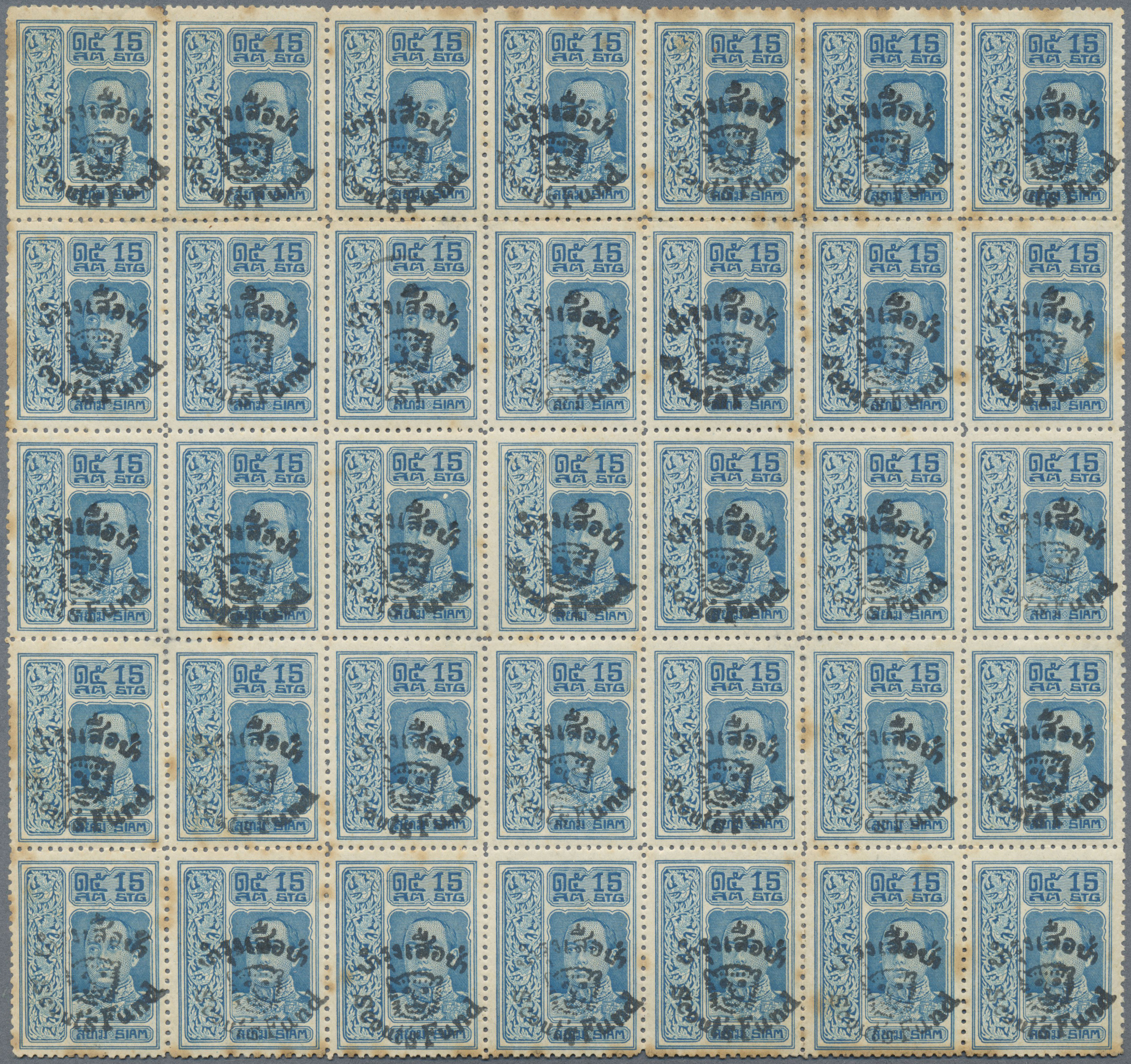 Lot 11926 - thematik: pfadfinder / boy scouts  -  Auktionshaus Christoph Gärtner GmbH & Co. KG Single lots Philately Overseas & Europe. Auction #39 Day 4