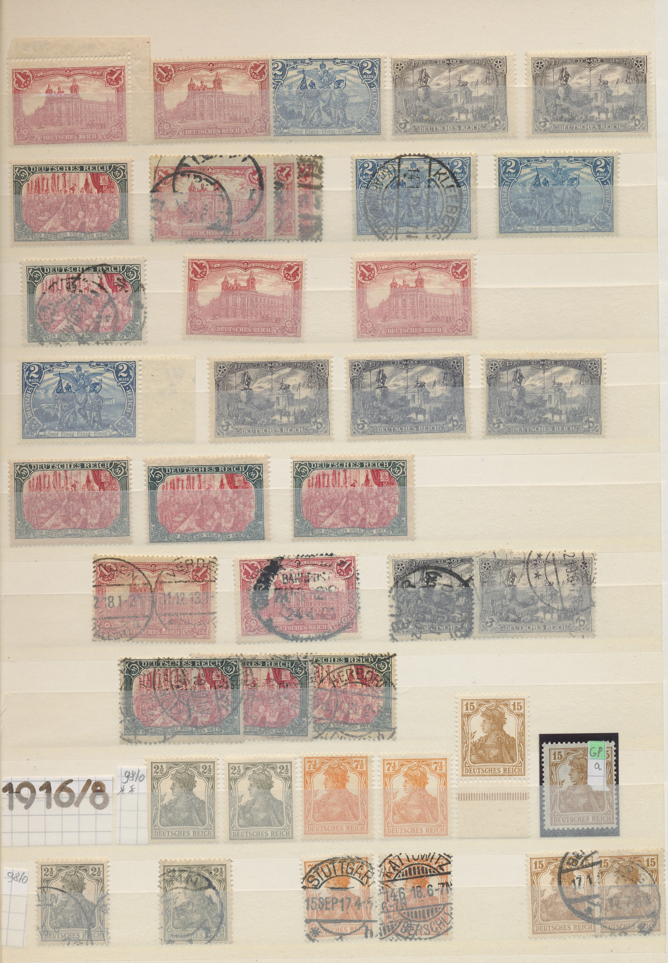 Lot 31416 - Deutsches Reich  -  Auktionshaus Christoph Gärtner GmbH & Co. KG Auction #40 Collections Germany, Wunderkartons
