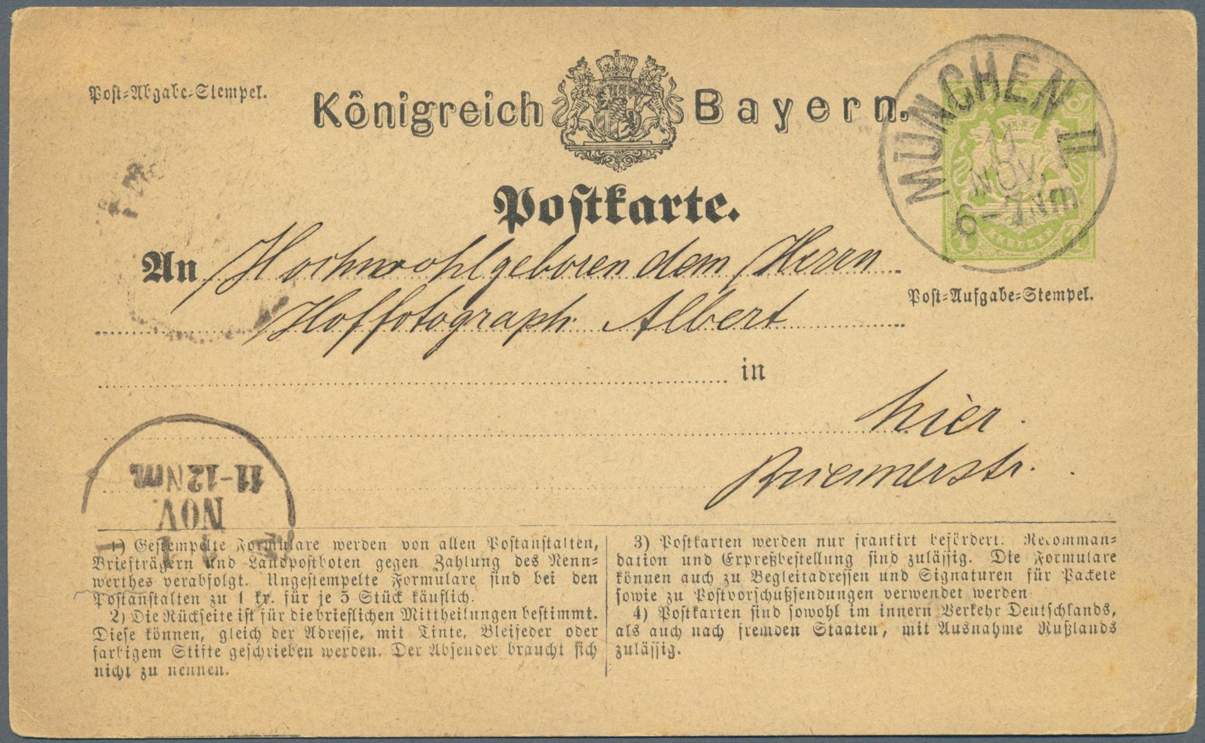 Christoph Gärtner Philatelic Sale - 40 Page 678