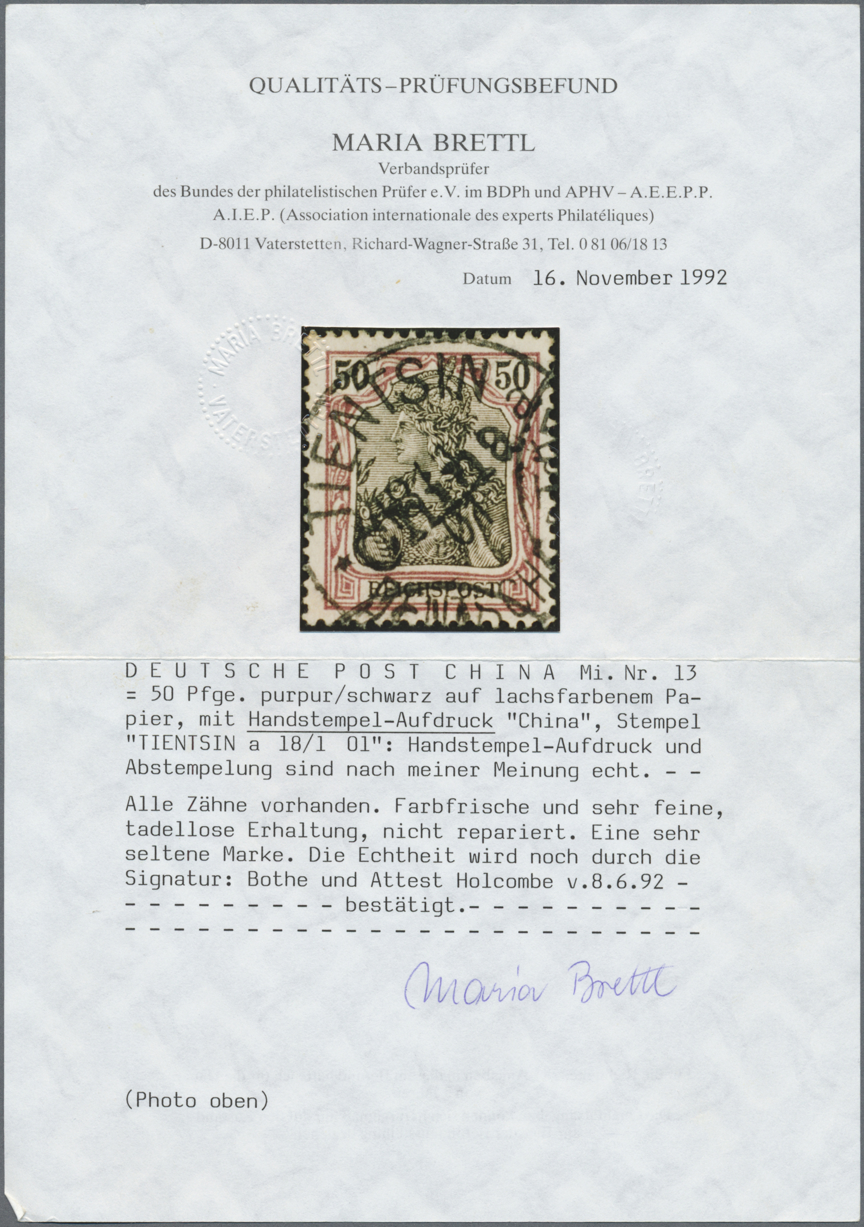 Lot 1288 - deutsche post in china  -  Auktionshaus Christoph Gärtner GmbH & Co. KG Auction #41 Special auction part two