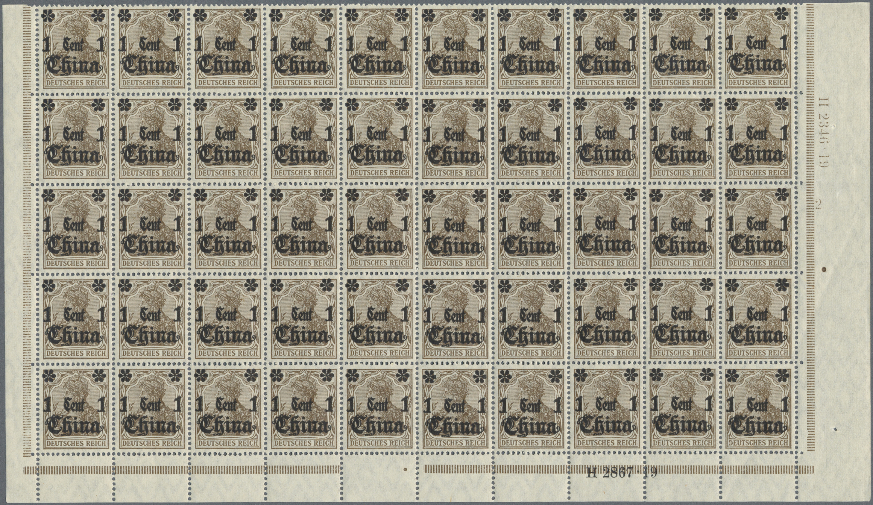 Lot 1291 - deutsche post in china  -  Auktionshaus Christoph Gärtner GmbH & Co. KG Auction #41 Special auction part two