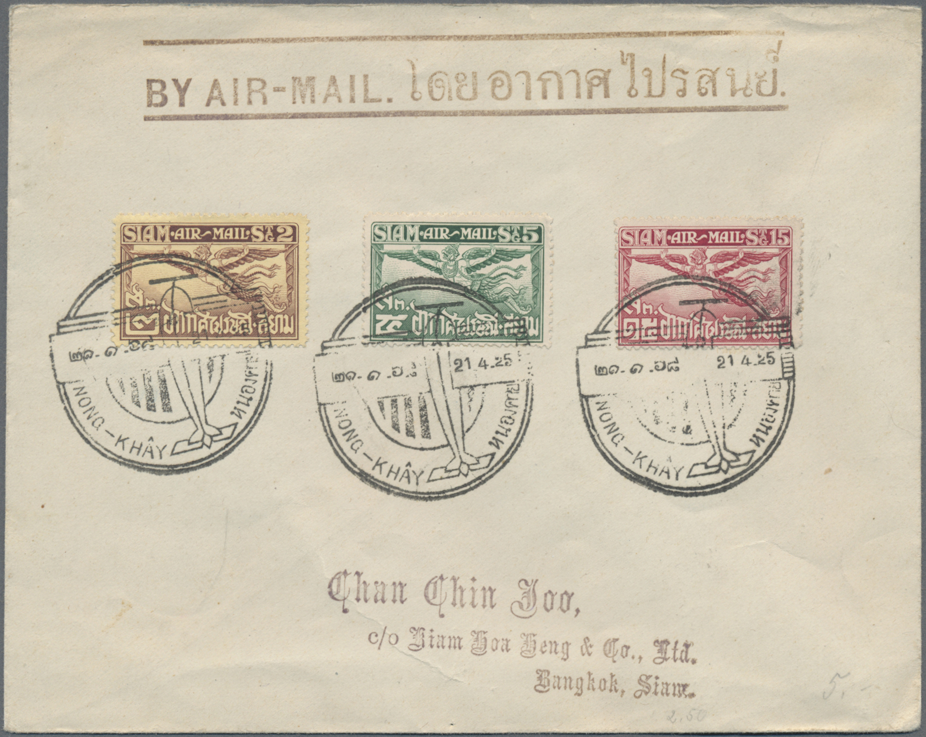 Lot 20082 - thailand  -  Auktionshaus Christoph Gärtner GmbH & Co. KG Sale #47 Collections: Overseas, Thematics, Europe