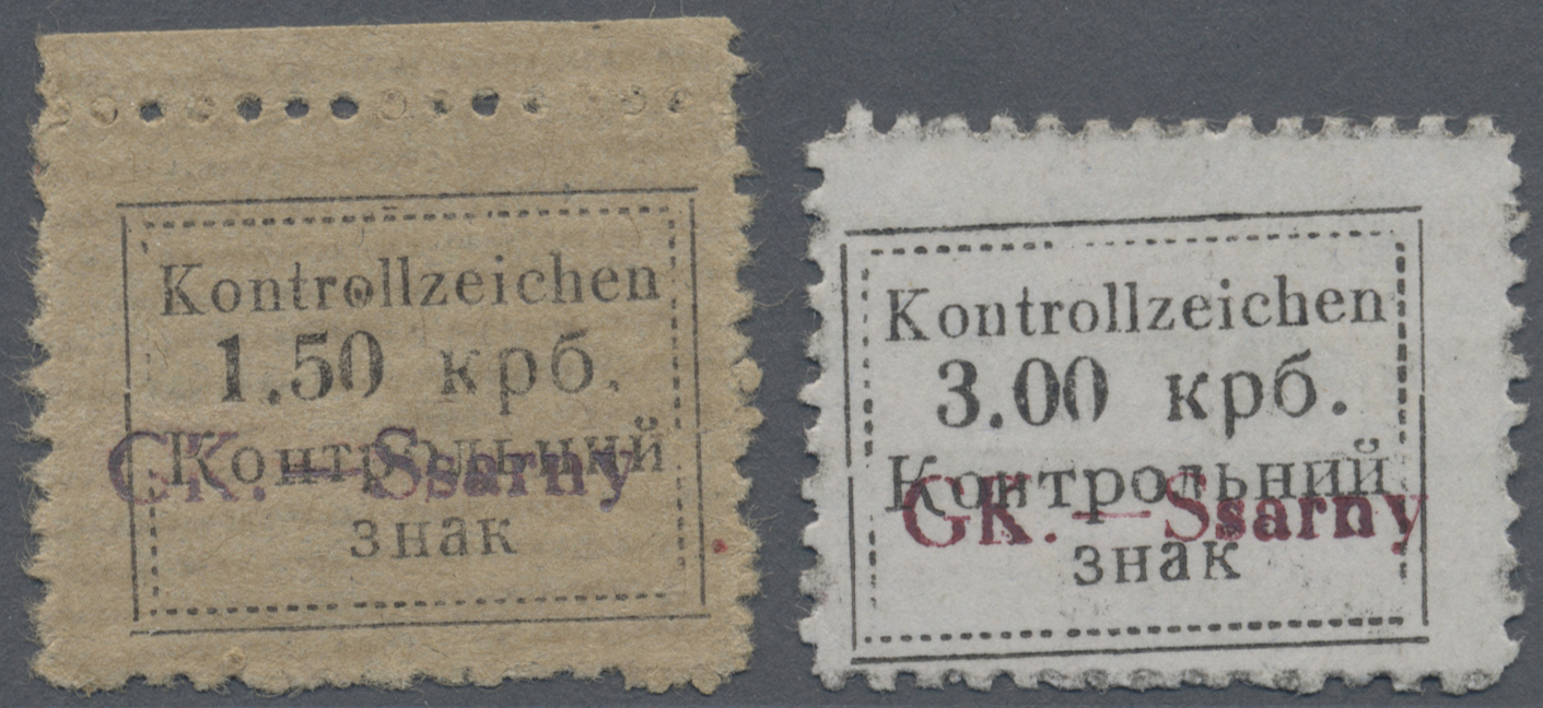Lot 23507 - Dt. Besetzung II WK - Ukraine - Sarny  -  Auktionshaus Christoph Gärtner GmbH & Co. KG Single lots Germany + Picture Postcards. Auction #39 Day 5