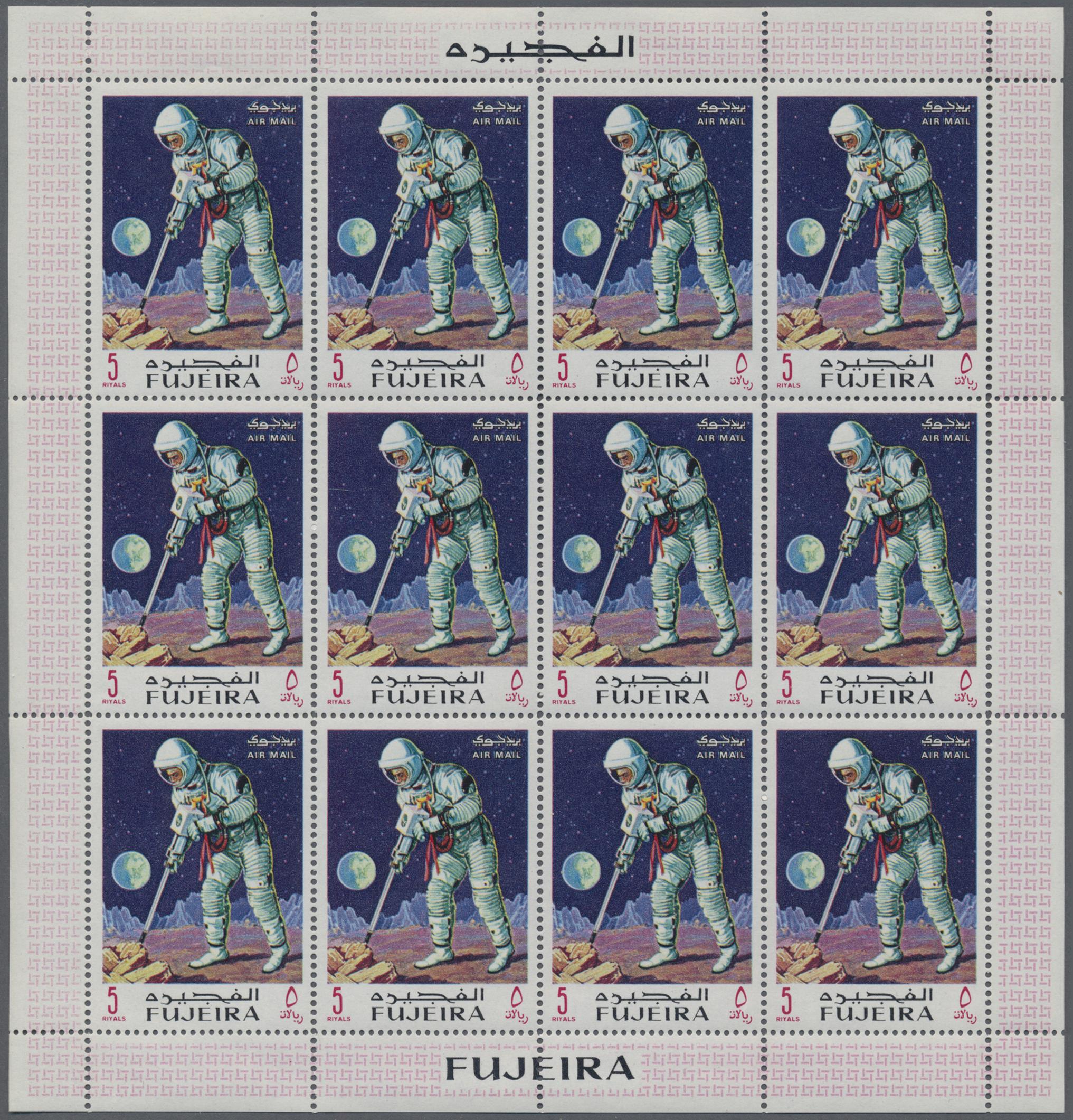 Lot 20653 - Fudschaira / Fujeira  -  Auktionshaus Christoph Gärtner GmbH & Co. KG Sale #46 Collections Worldwide