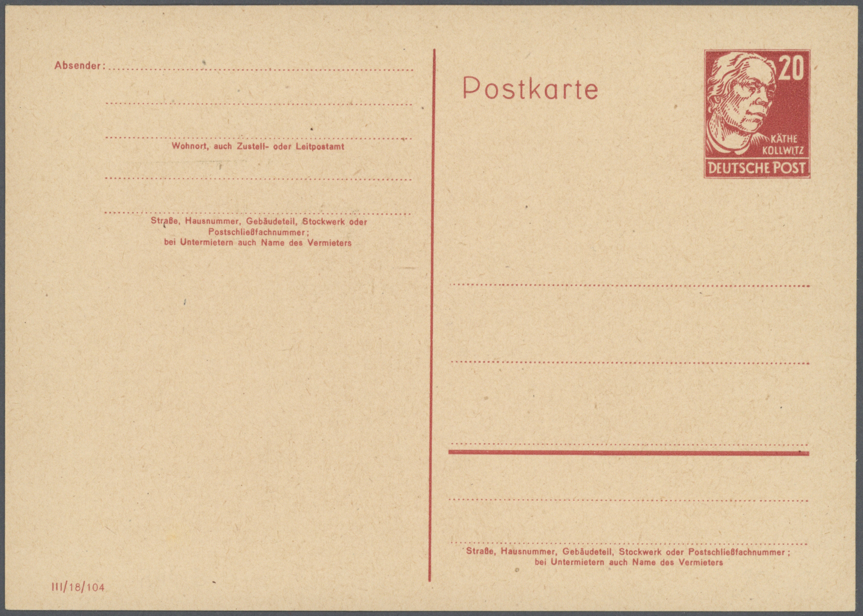 Lot 38073 - ddr - ganzsachen  -  Auktionshaus Christoph Gärtner GmbH & Co. KG Collections Germany,  Collections Supplement, Surprise boxes #39 Day 7