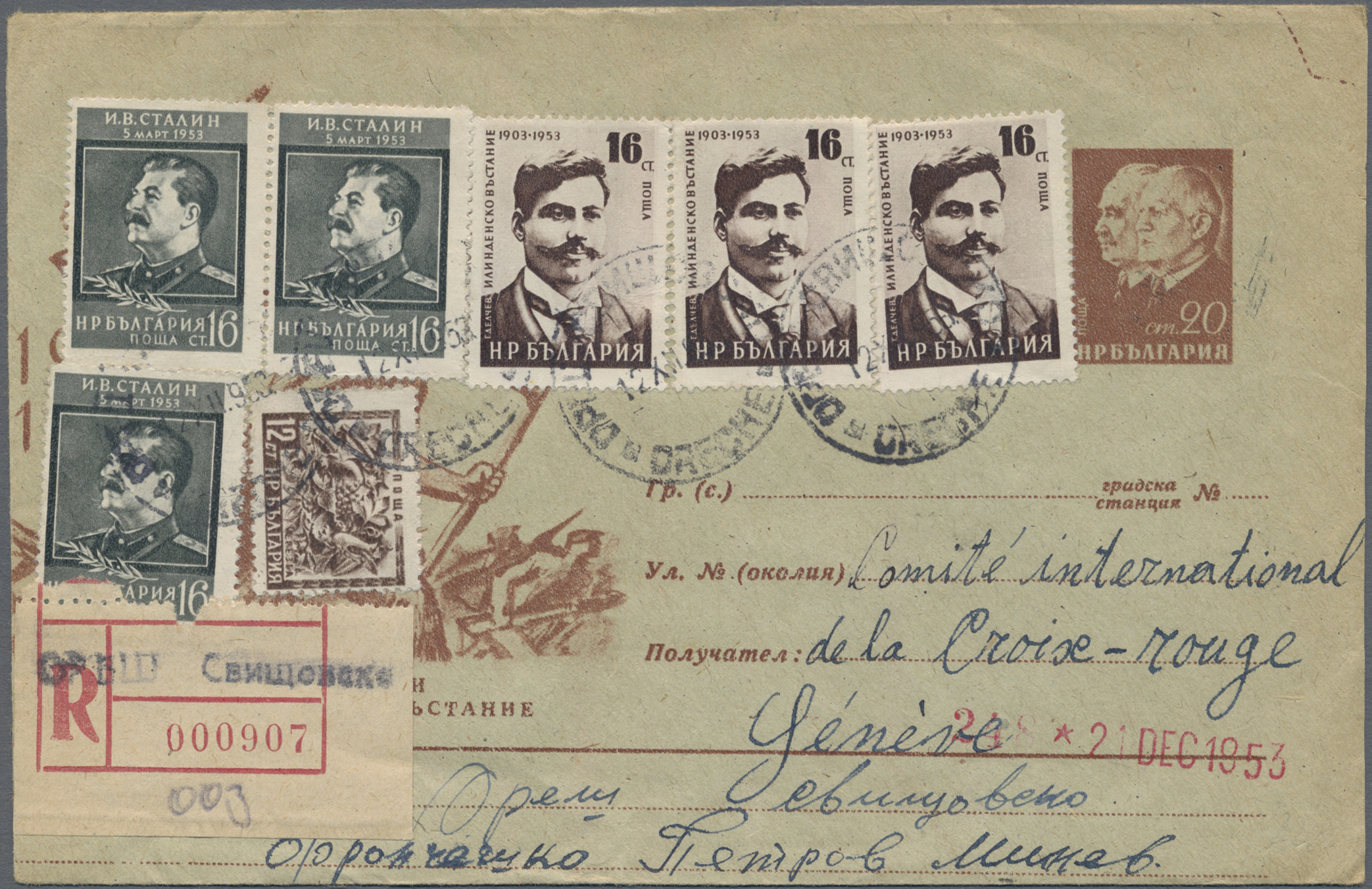 Lot 23762 - bulgarien  -  Auktionshaus Christoph Gärtner GmbH & Co. KG Sale #46 Collections Worldwide