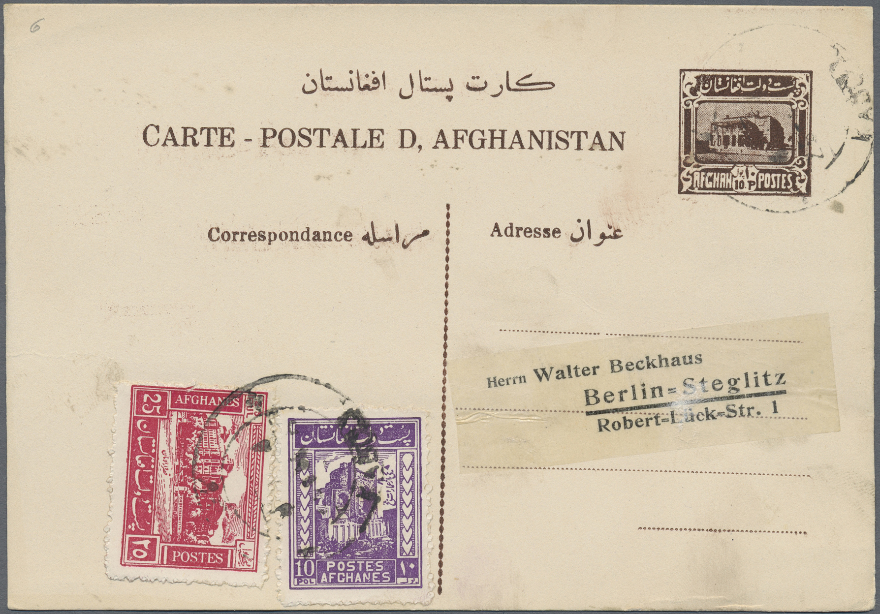 Lot 20116 - Afghanistan - Ganzsachen  -  Auktionshaus Christoph Gärtner GmbH & Co. KG Sale #46 Collections Worldwide