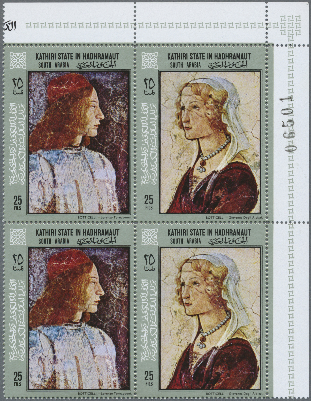 Lot 20003 - aden  -  Auktionshaus Christoph Gärtner GmbH & Co. KG Sale #46 Collections Worldwide