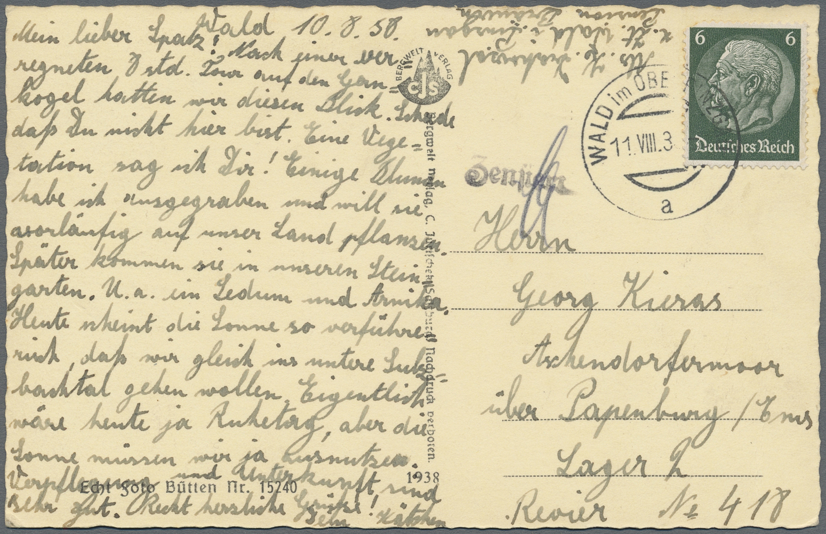 Lot 23975 - kz-post  -  Auktionshaus Christoph Gärtner GmbH & Co. KG Sale #44 Germany, Picture Post cards