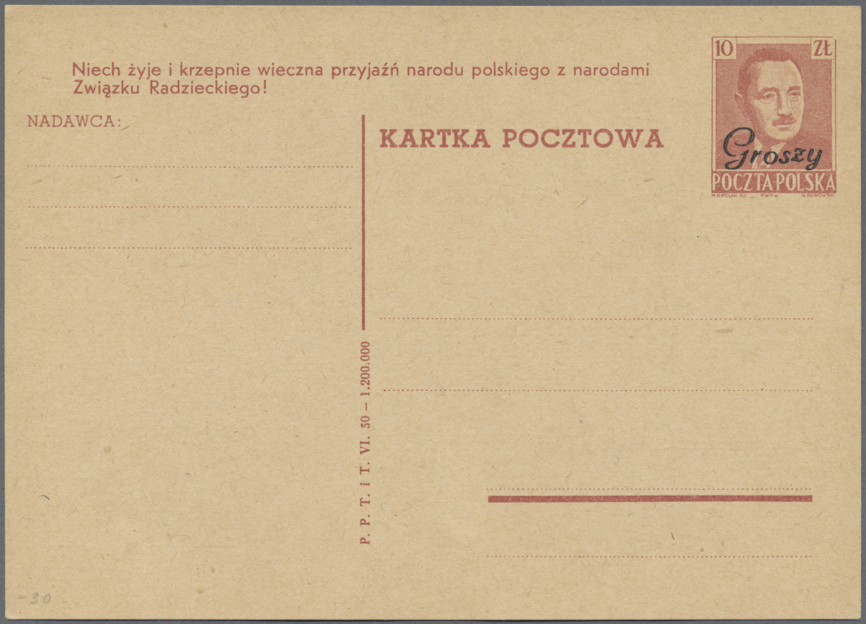 Lot 02387 - polen  -  Auktionshaus Christoph Gärtner GmbH & Co. KG Special Auction 26.- 28. May 2020 Day 2 Collections Part 2