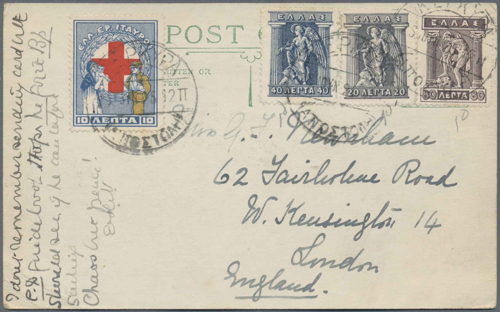 Lot 01817 - griechenland  -  Auktionshaus Christoph Gärtner GmbH & Co. KG Special Auction 26.- 28. May 2020 Day 2 Collections Part 2